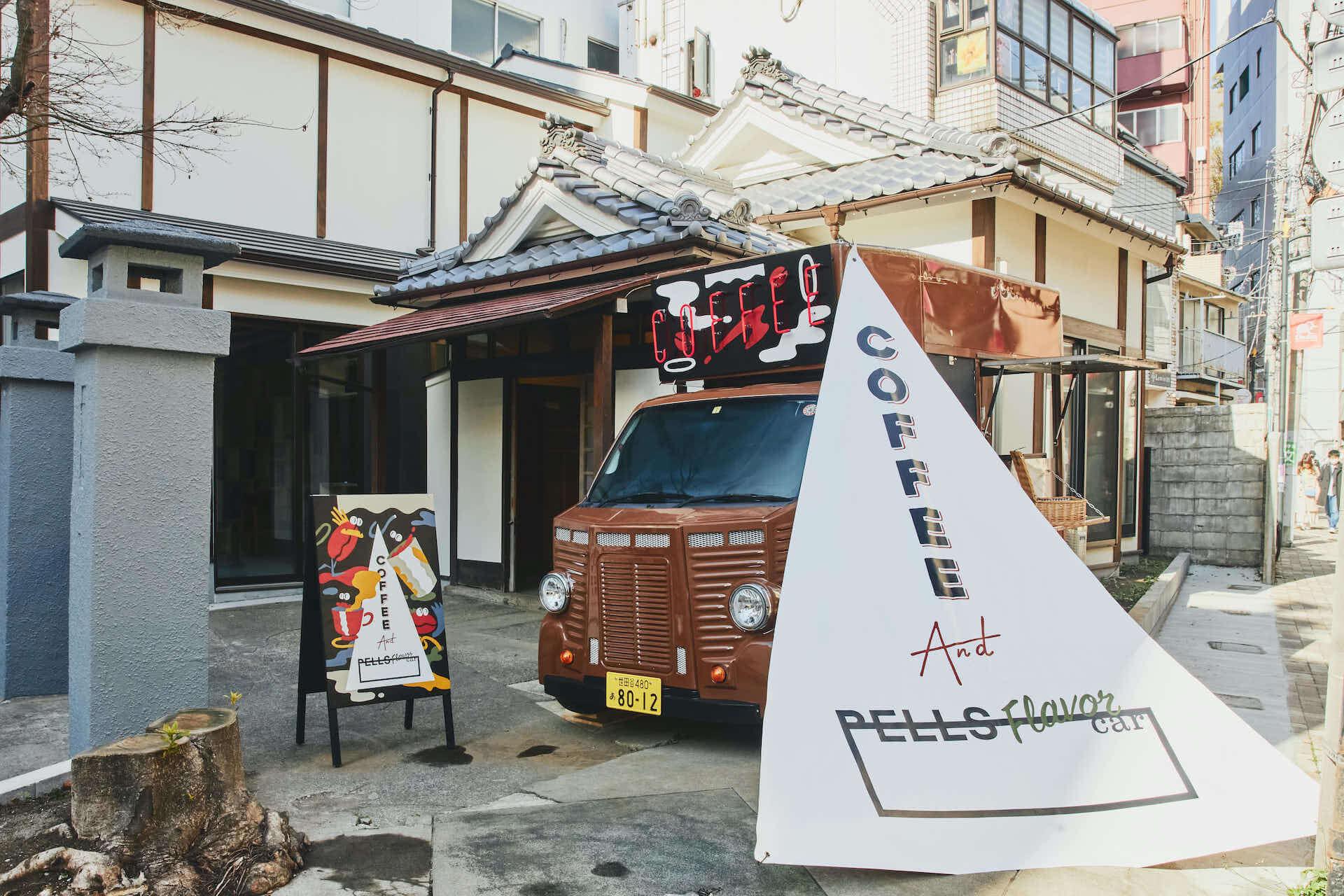 代官山のコーヒーショップ「PELLS」が原宿で新業態「PELLS Flavor car」をスタート!グルテンフリーのブラウニー、ワッフルポップなど販売 gourmet210226_pells_13-1920x1280