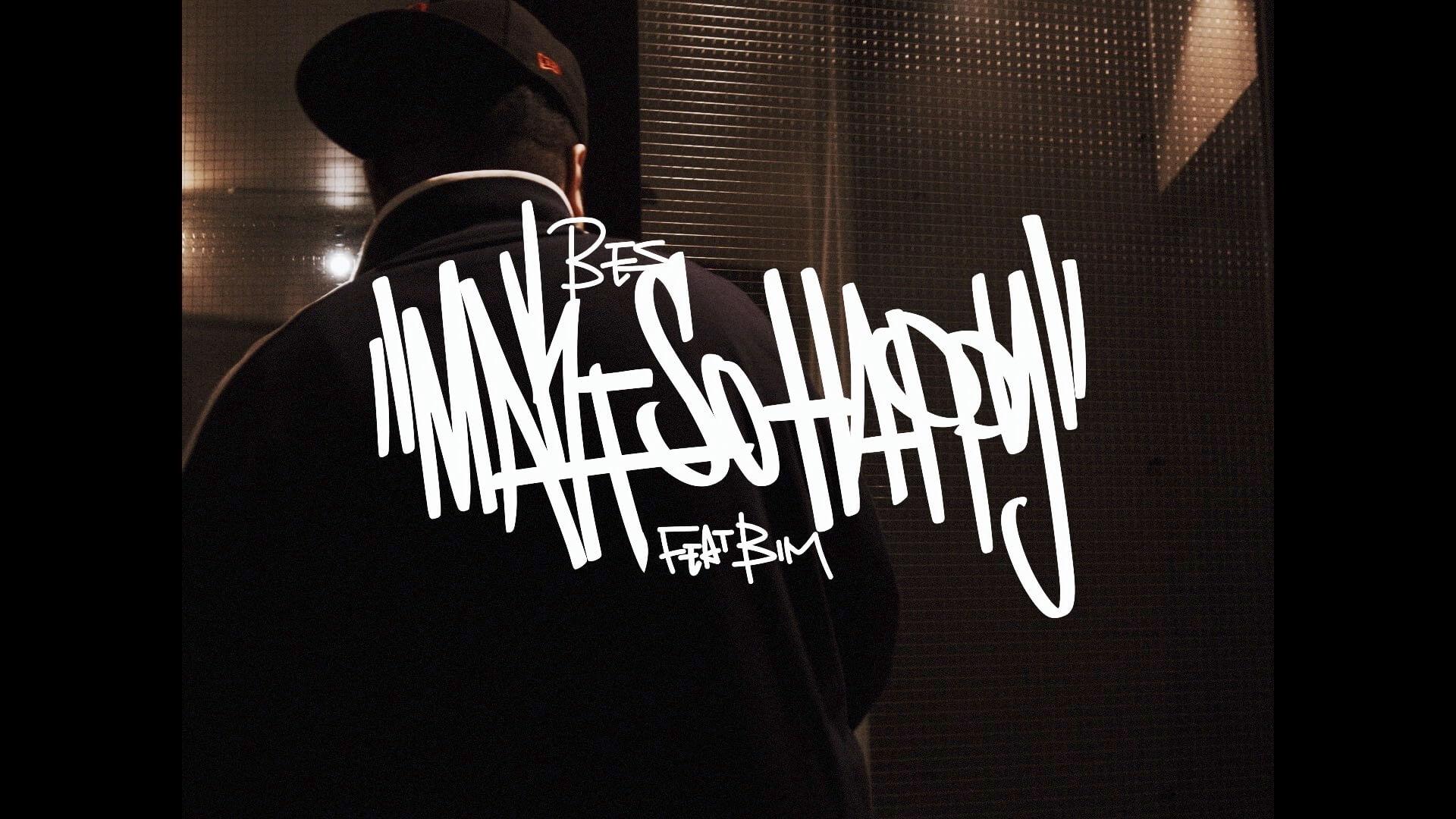 "BESとBIMのコラボ曲""Make so happy""のMVが解禁!『BES ILL LOUNGE Part 3』のアナログ盤も本日発売 music210226_bes_bim_3"