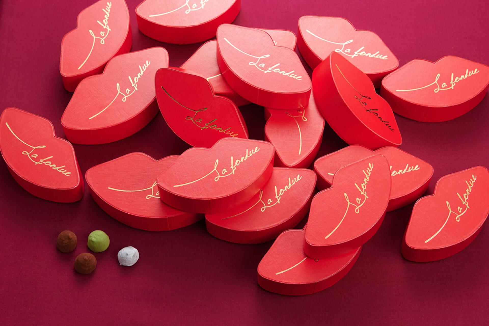 """唇だけで溶けてしまう""""噛まない""""生チョコレート『ラ・フォンデュ』がバレンタインシーズン限定で発売! gourmet210126_rafondue_8"""