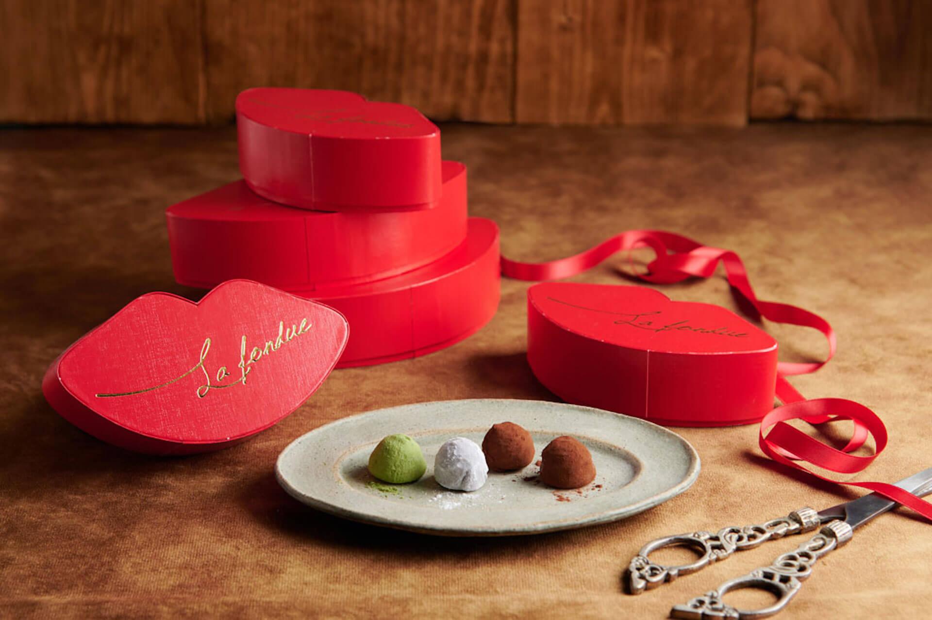 """唇だけで溶けてしまう""""噛まない""""生チョコレート『ラ・フォンデュ』がバレンタインシーズン限定で発売! gourmet210126_rafondue_1"""