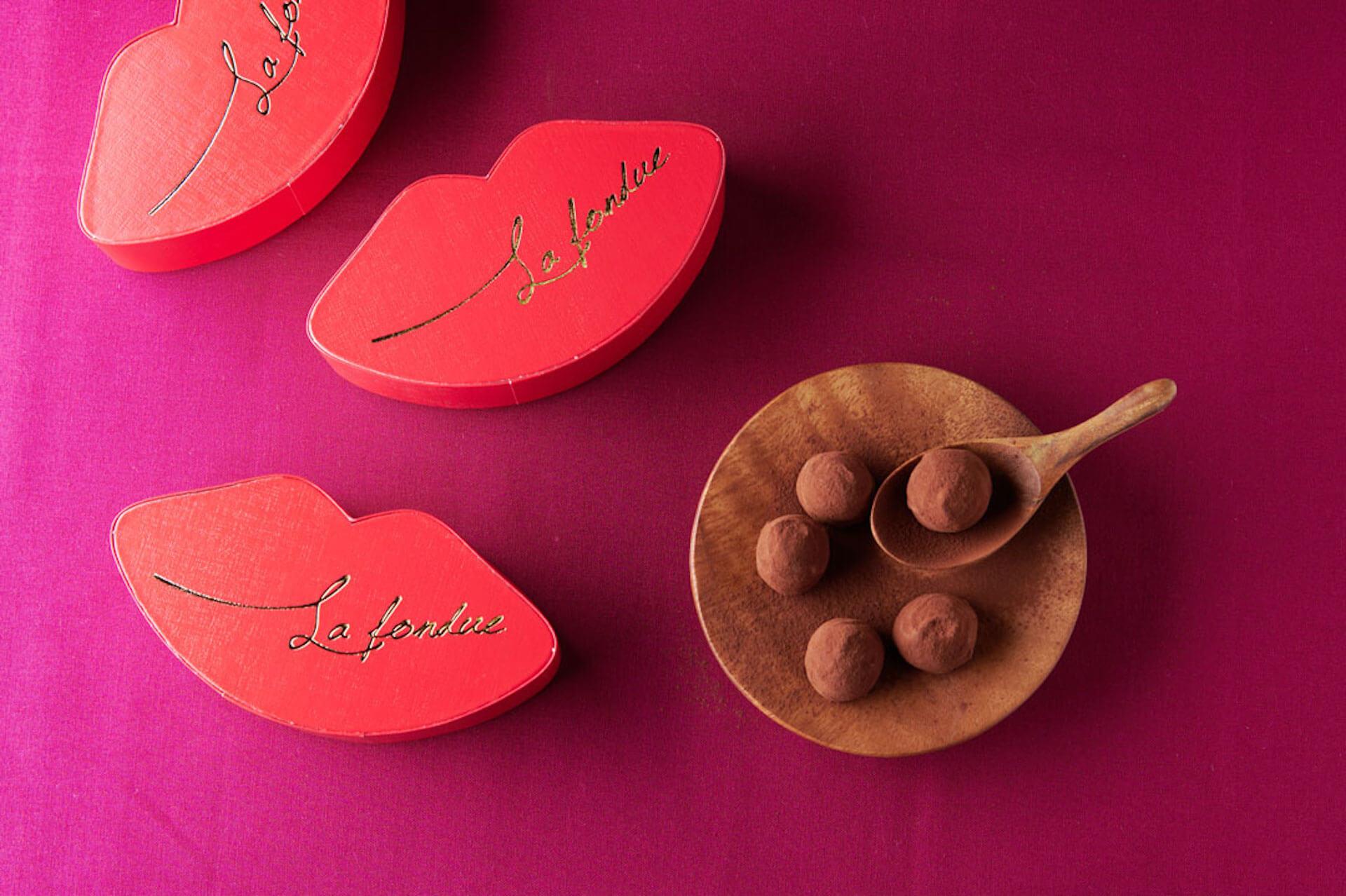 """唇だけで溶けてしまう""""噛まない""""生チョコレート『ラ・フォンデュ』がバレンタインシーズン限定で発売! gourmet210126_rafondue_3"""
