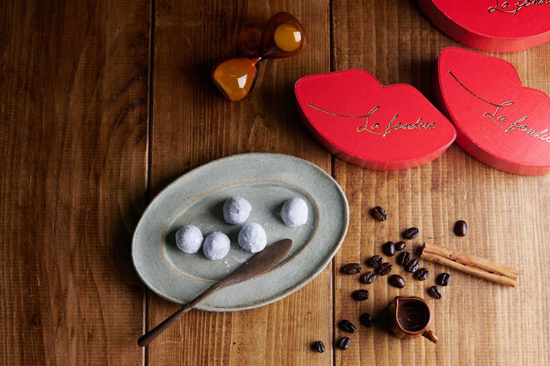 """唇だけで溶けてしまう""""噛まない""""生チョコレート『ラ・フォンデュ』がバレンタインシーズン限定で発売! gourmet210126_rafondue_4"""