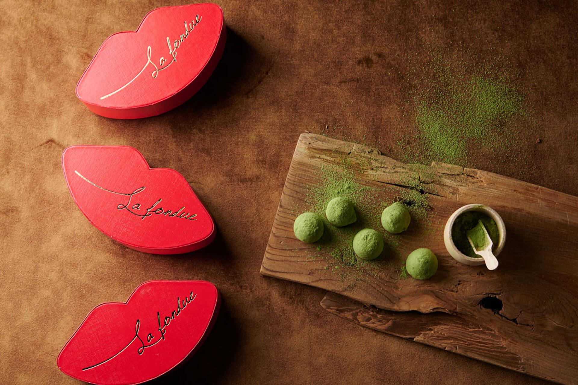 """唇だけで溶けてしまう""""噛まない""""生チョコレート『ラ・フォンデュ』がバレンタインシーズン限定で発売! gourmet210126_rafondue_5"""