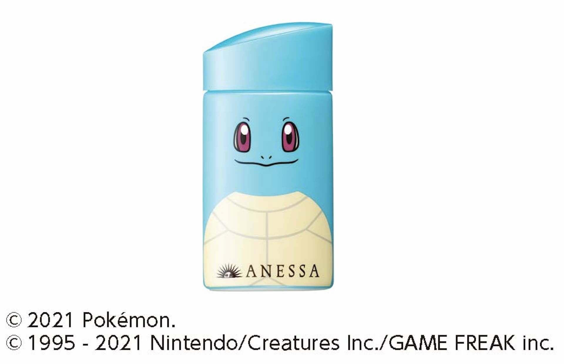 アネッサとポケモンのコラボが実現!ピカチュウ、イーブイ、ゼニガメの日焼け止めが数量限定で発売決定 life210226_pokemon_anessa_5