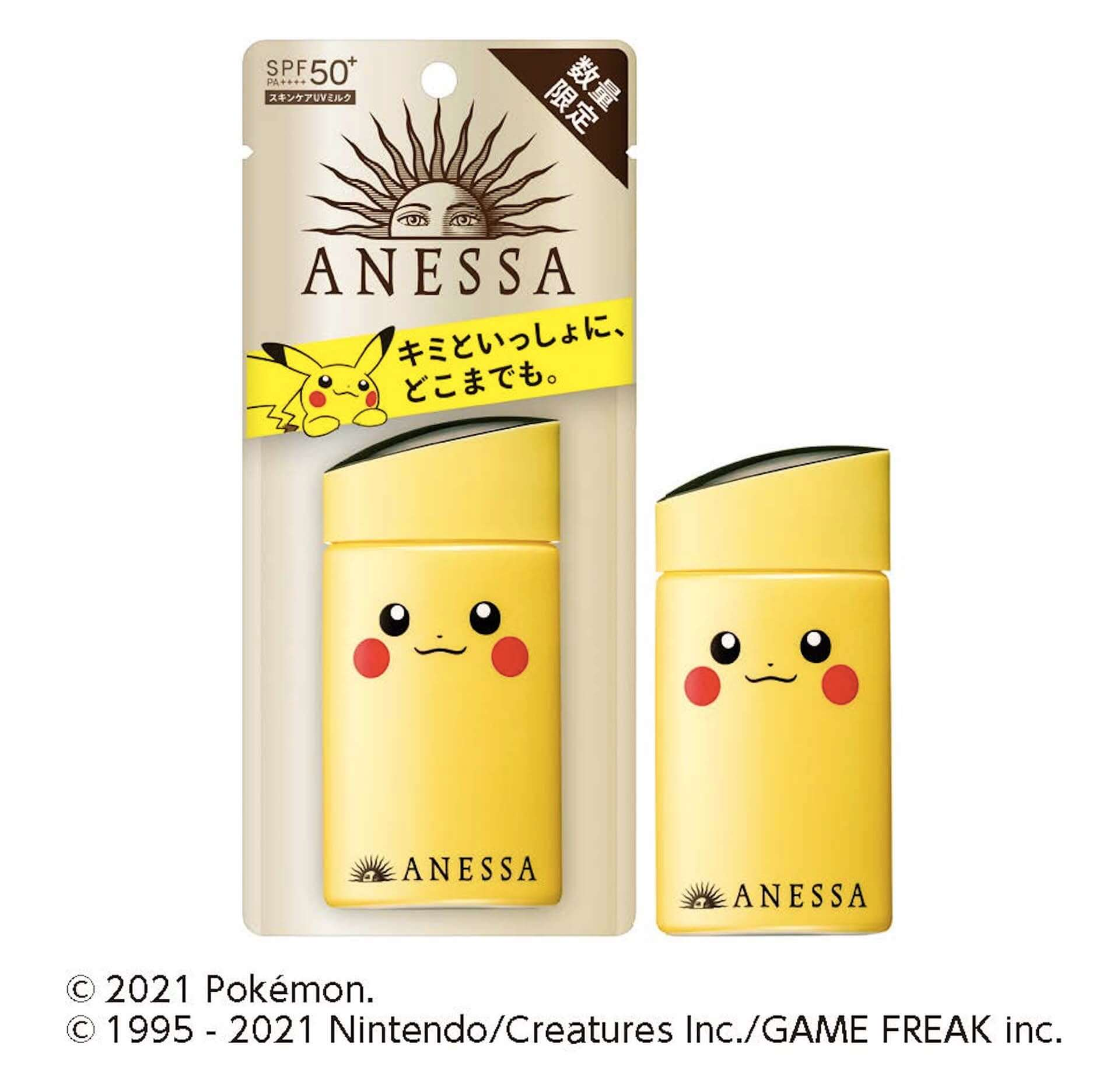 アネッサとポケモンのコラボが実現!ピカチュウ、イーブイ、ゼニガメの日焼け止めが数量限定で発売決定 life210226_pokemon_anessa_10