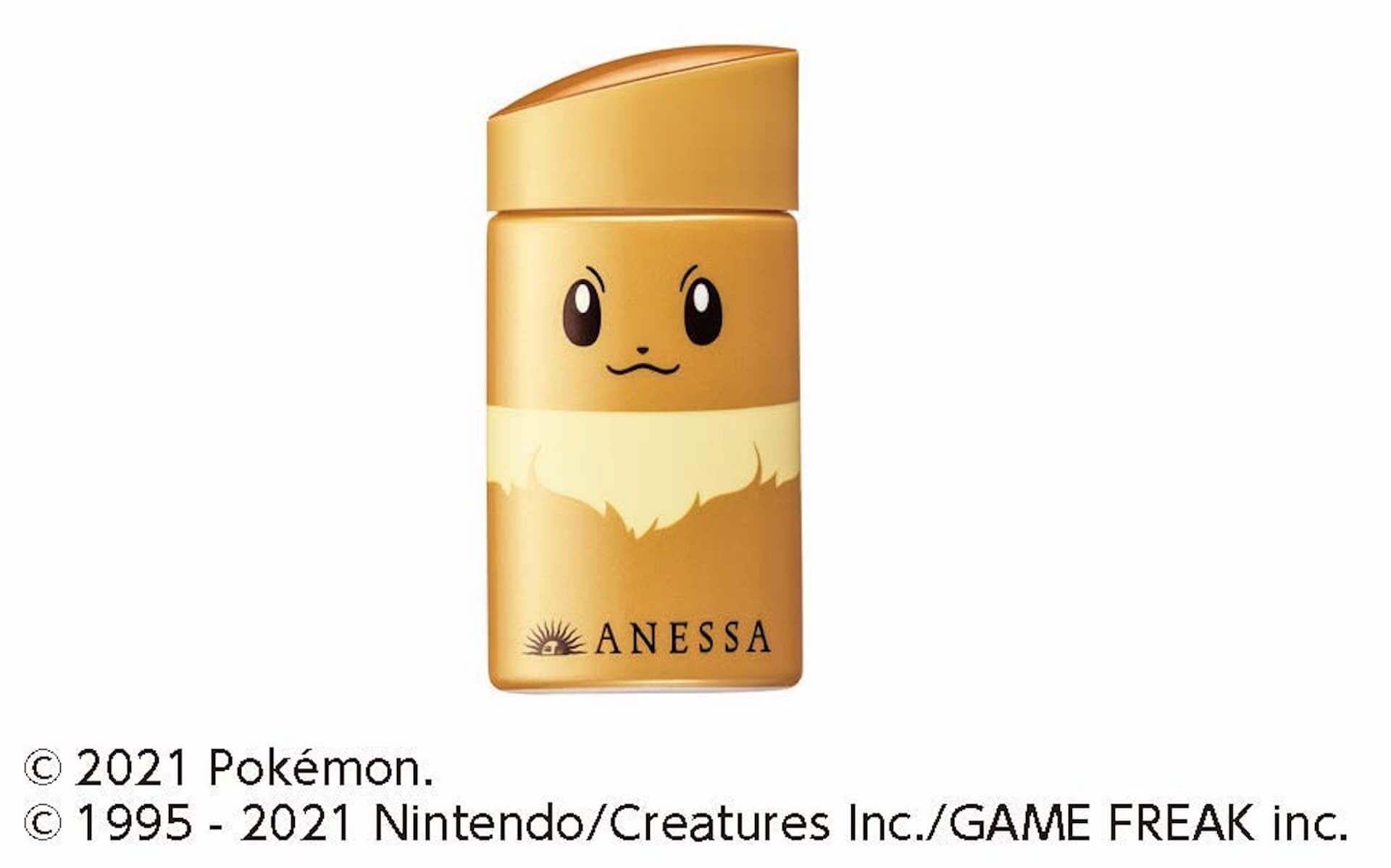 アネッサとポケモンのコラボが実現!ピカチュウ、イーブイ、ゼニガメの日焼け止めが数量限定で発売決定 life210226_pokemon_anessa_2
