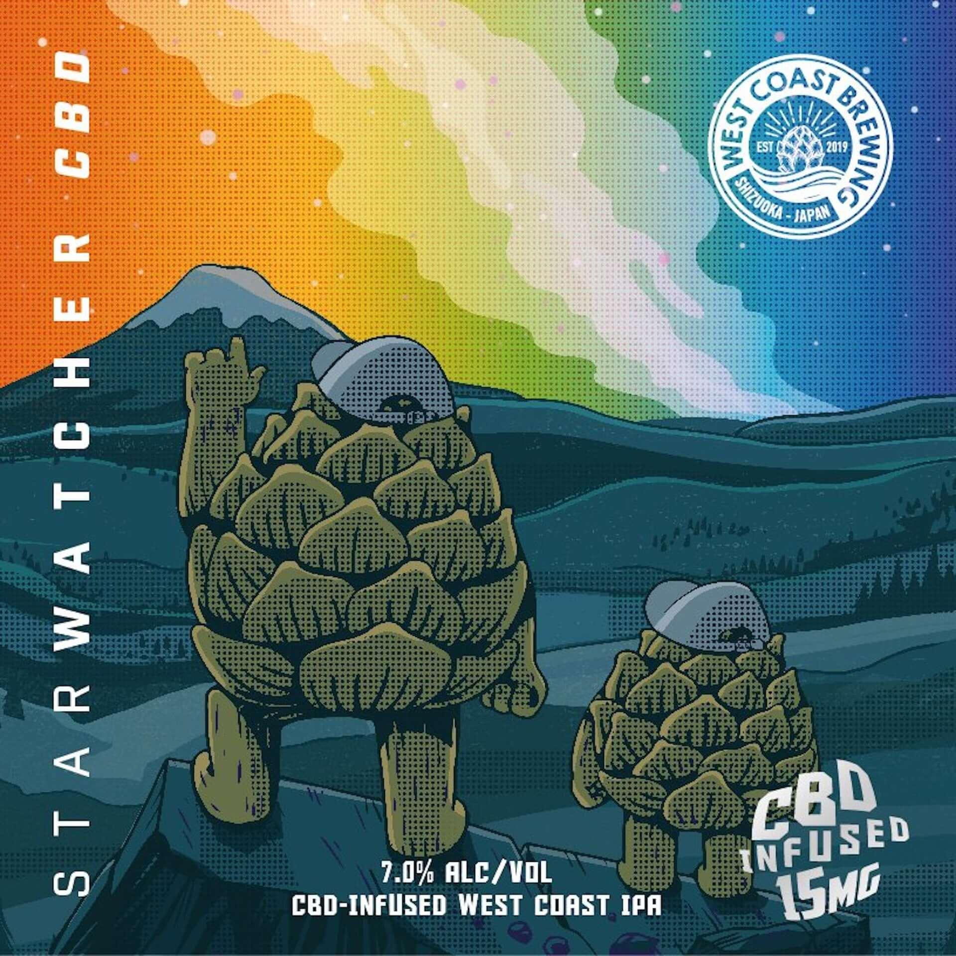 CBD入りクラフトビール『Starwatcher CBD』と『Green Light』がWest Coast Brewingより発売!香り豊かなIPAを採用 gourmet210302_westcoastbrewing_4-1920x1920