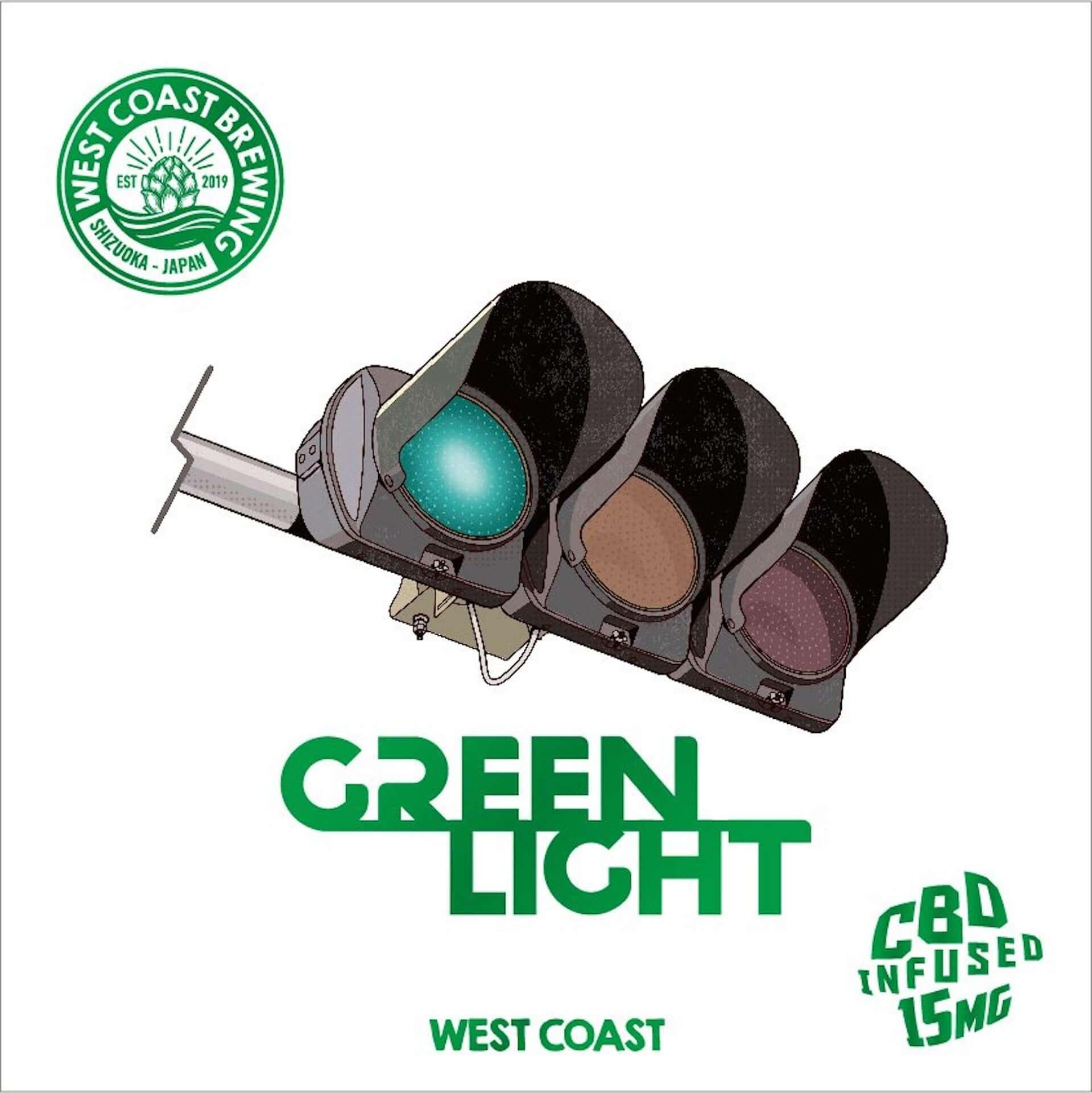 CBD入りクラフトビール『Starwatcher CBD』と『Green Light』がWest Coast Brewingより発売!香り豊かなIPAを採用 gourmet210302_westcoastbrewing_5-1920x1922