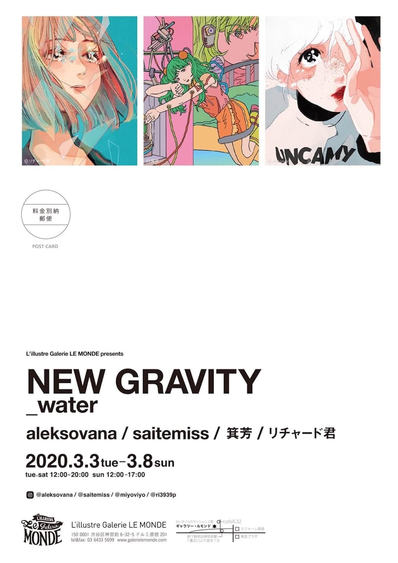 Creators Speak:Profile 17 箕芳 column-azy200302-miyoshi-3-1