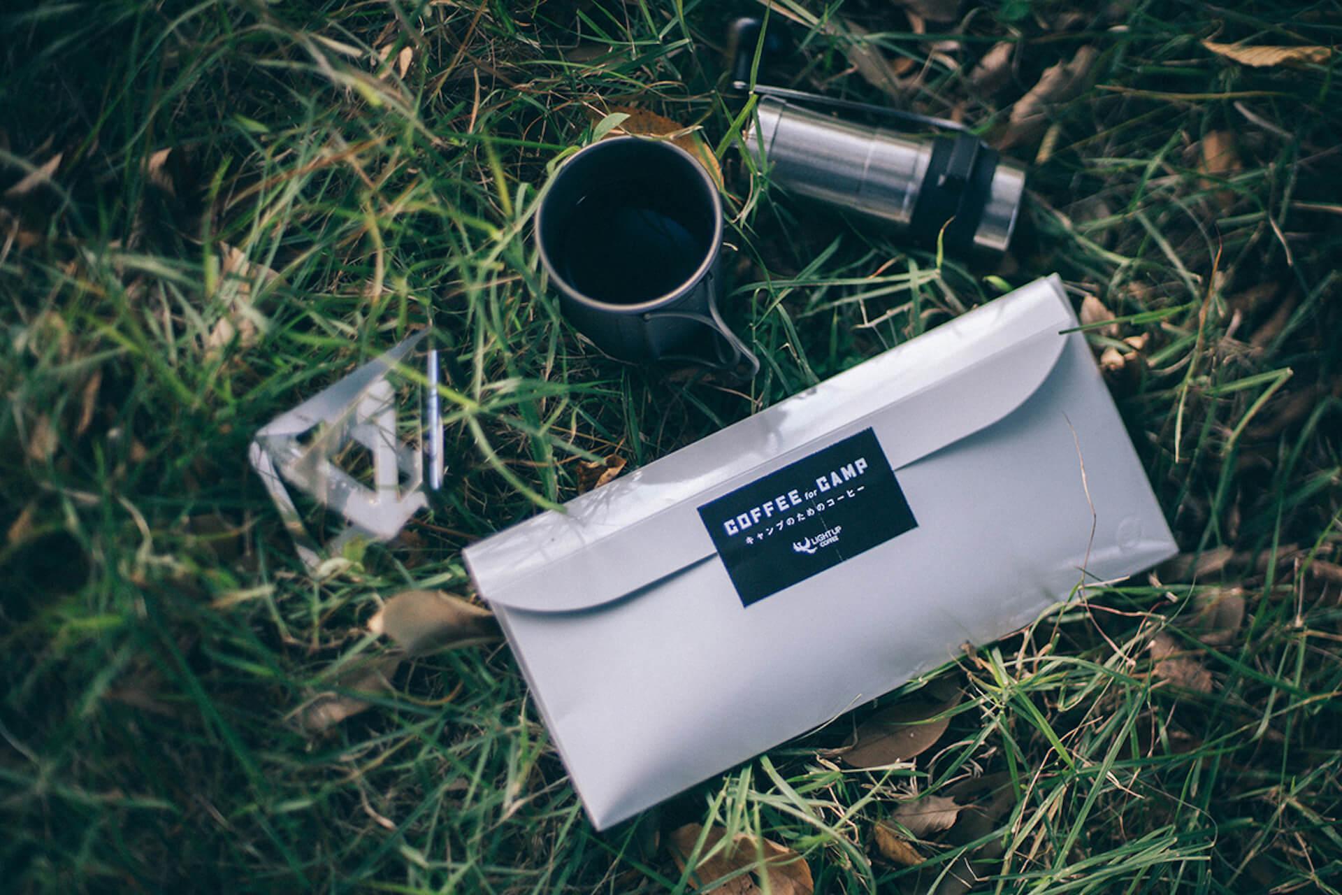 【2021年・コーヒーギア特集】アウトドア&自宅で極上のコーヒータイムを!機能的ギア&厳選コーヒー豆特集 gourmet210303_jeep_coffee_14_1