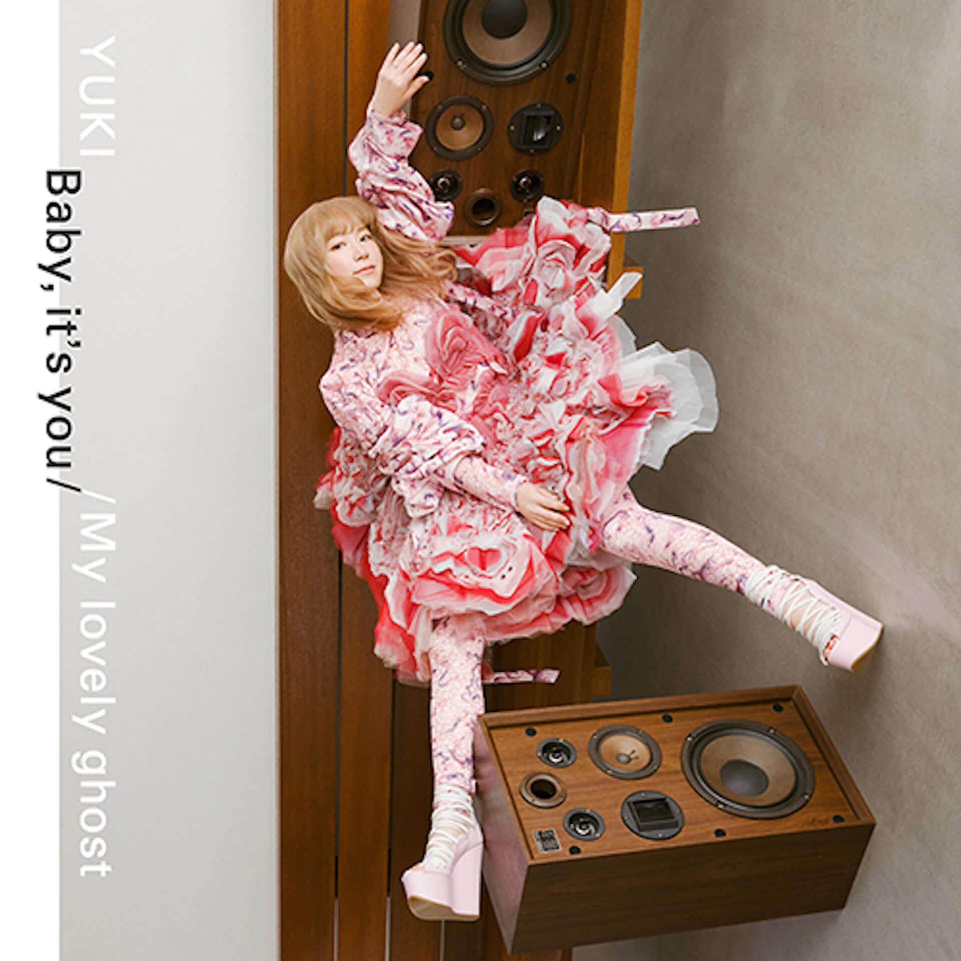 YUKIが約2年ぶりのニューアルバム『Terminal』をリリース決定!初回盤にはDVDが付属 music210303_yuki_1-1920x1920
