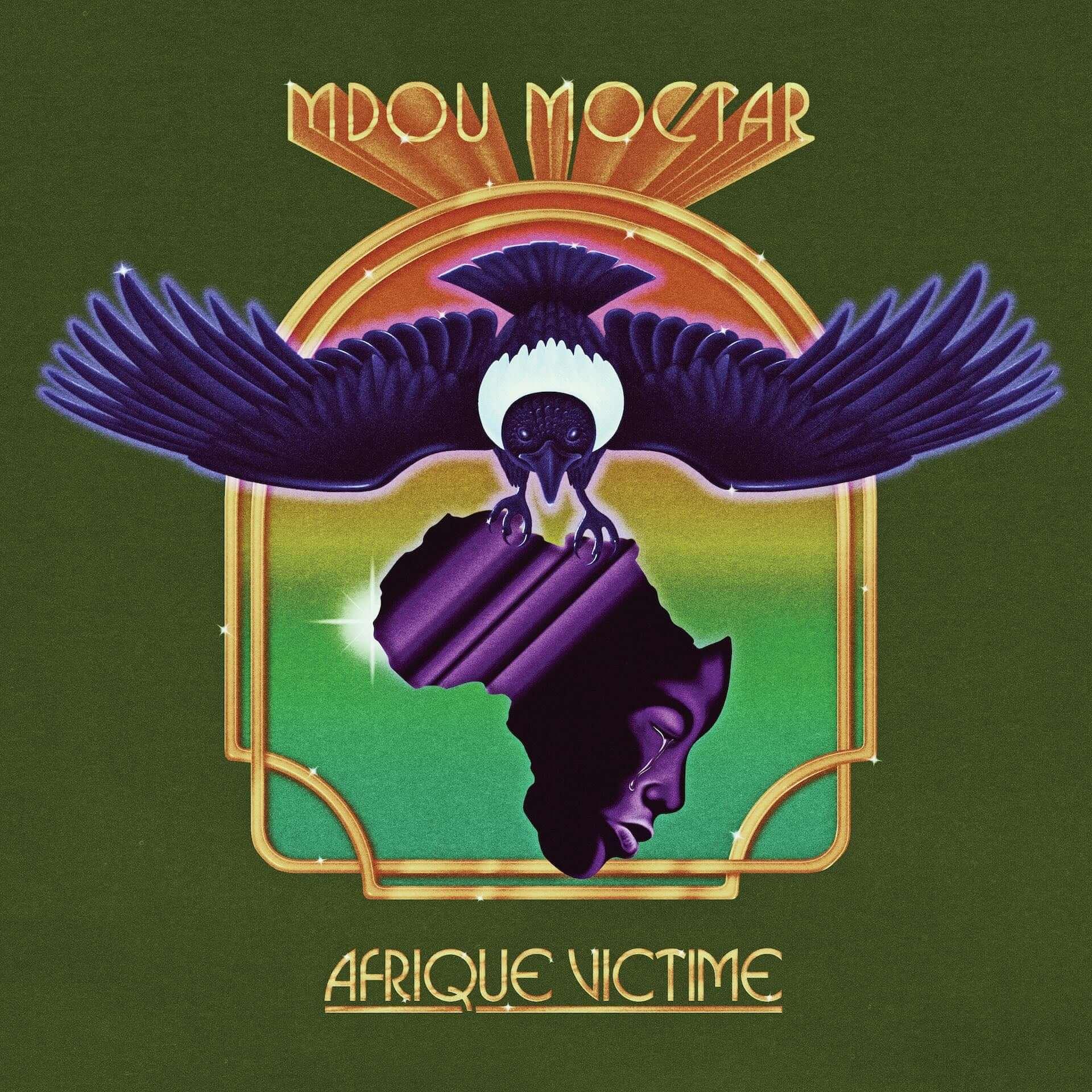 """砂漠のジミヘンことMdou Moctar、〈Matador〉からのデビュー作『Afrique Victime』より新曲""""Tala Tannam""""MVを解禁! music210303_mdou-moctar_2-1920x1920"""