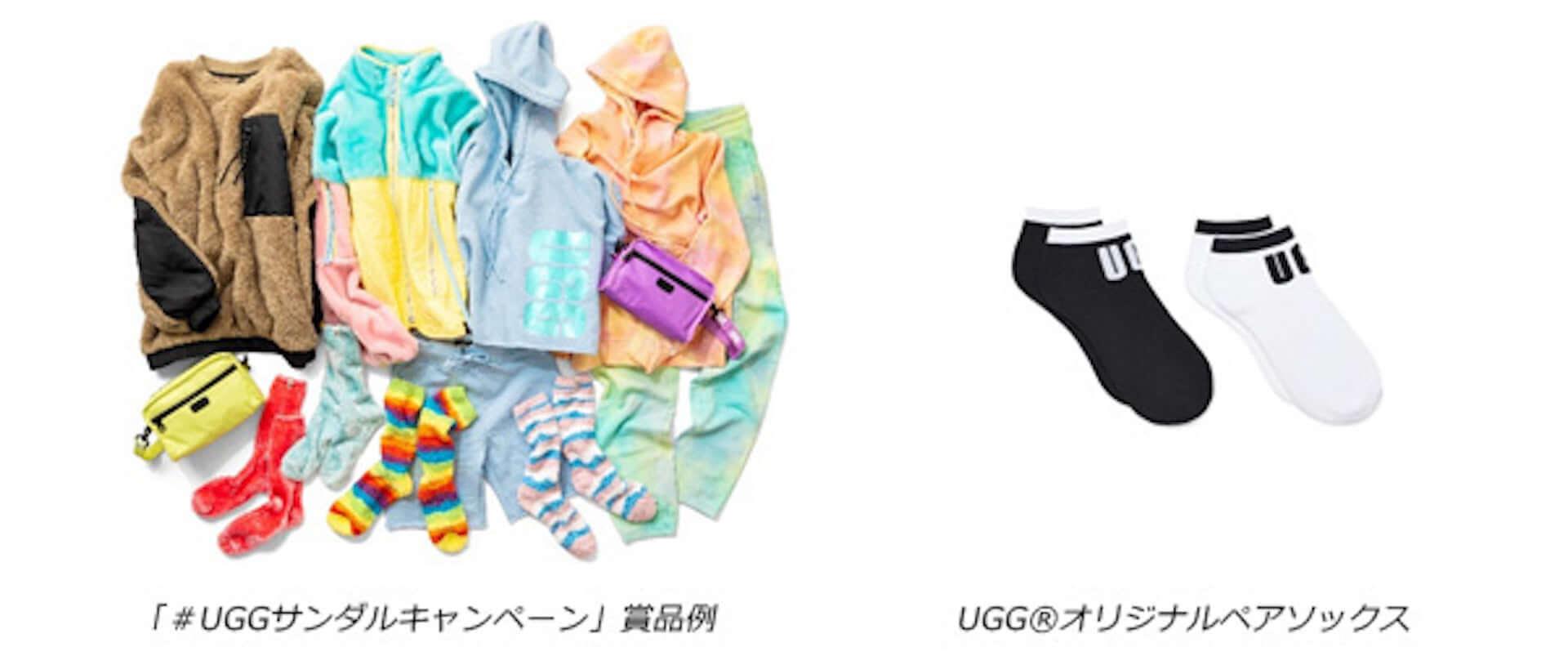 UGGの人気サンダル『Fluff』がアップデート!2021春夏の新作コレクションが発表&SNSキャンペーンも実施中 lf210303_ugg_4-1920x803