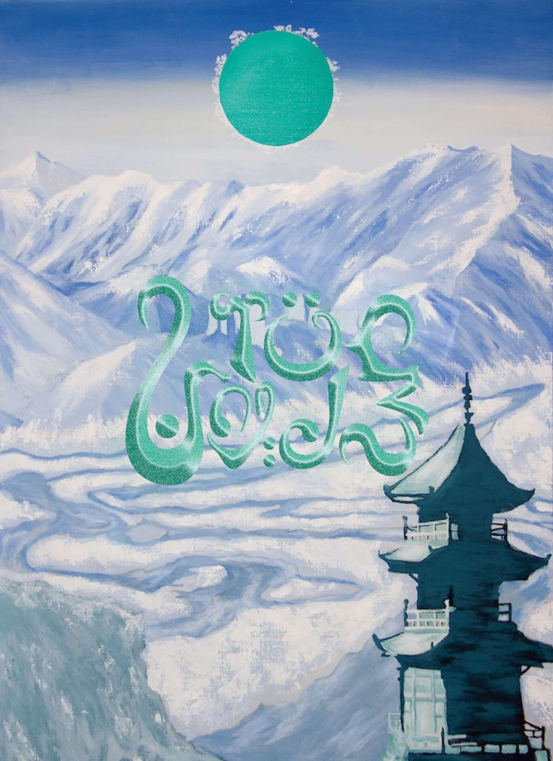 Utena Kobayashi最新アルバム『6 roads』のジャケットが公開!下北沢SPREADの配信ライブ<未知との遭遇>には今夜出演 music210303_utena-kobayashi_2-1920x2640