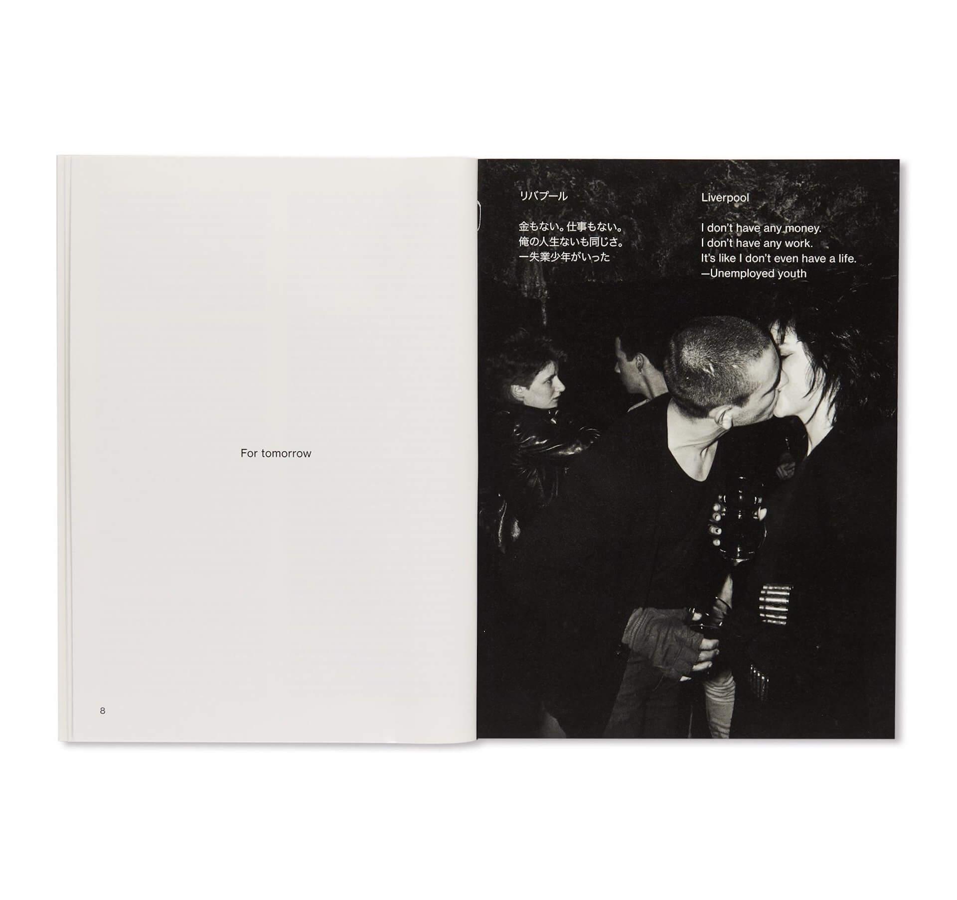 アートブックノススメ|Qetic編集部が選ぶ5冊/Harmony Korine 他 column210210_artbook-05