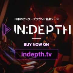 In:Depth