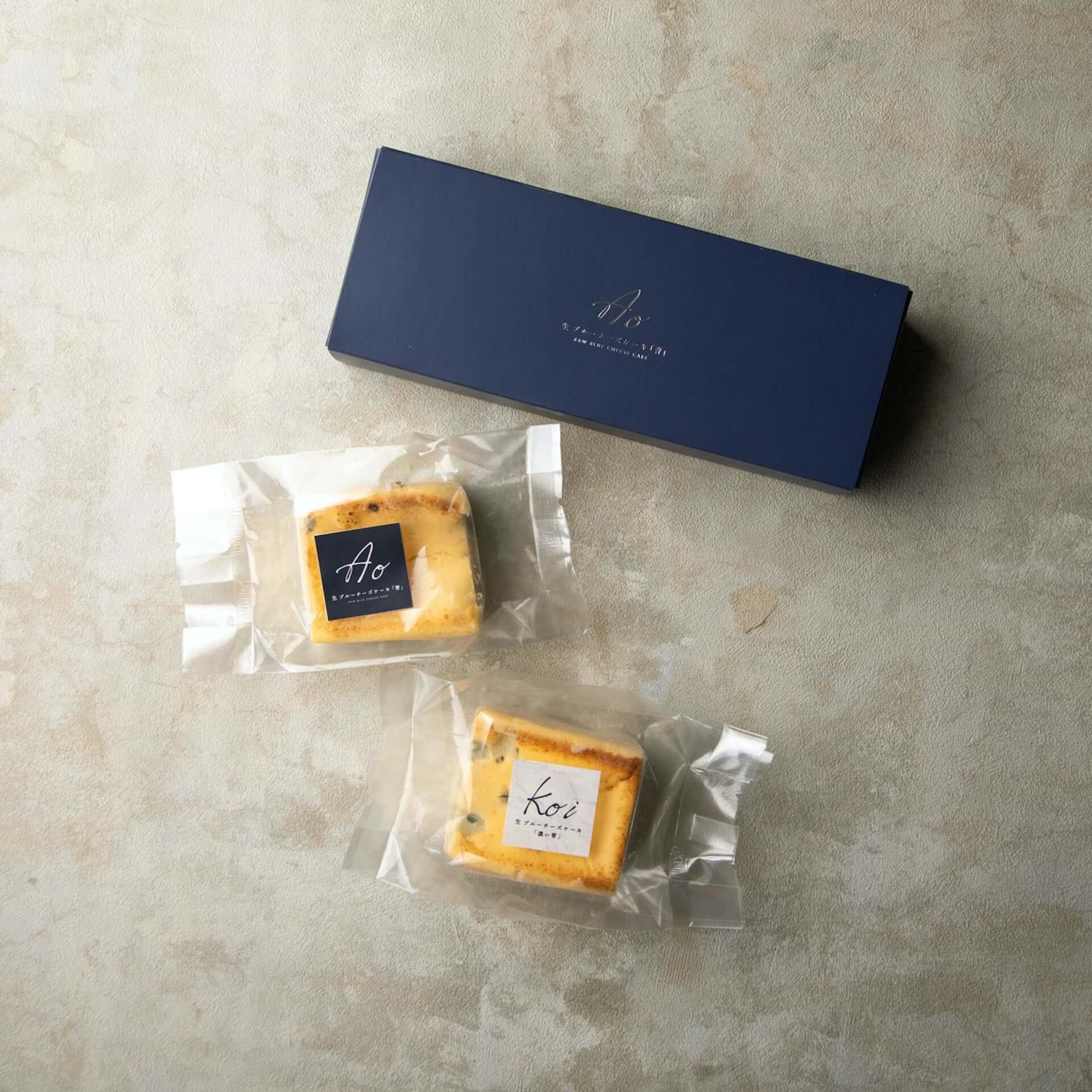 熟成ゴルゴンゾーラを使用した生ブルーチーズケーキ専門店「青」がルミネ立川に期間限定オープン!ホワイトデー企画も実施 gourmet210305_cheesecake-ao_2-1920x1920