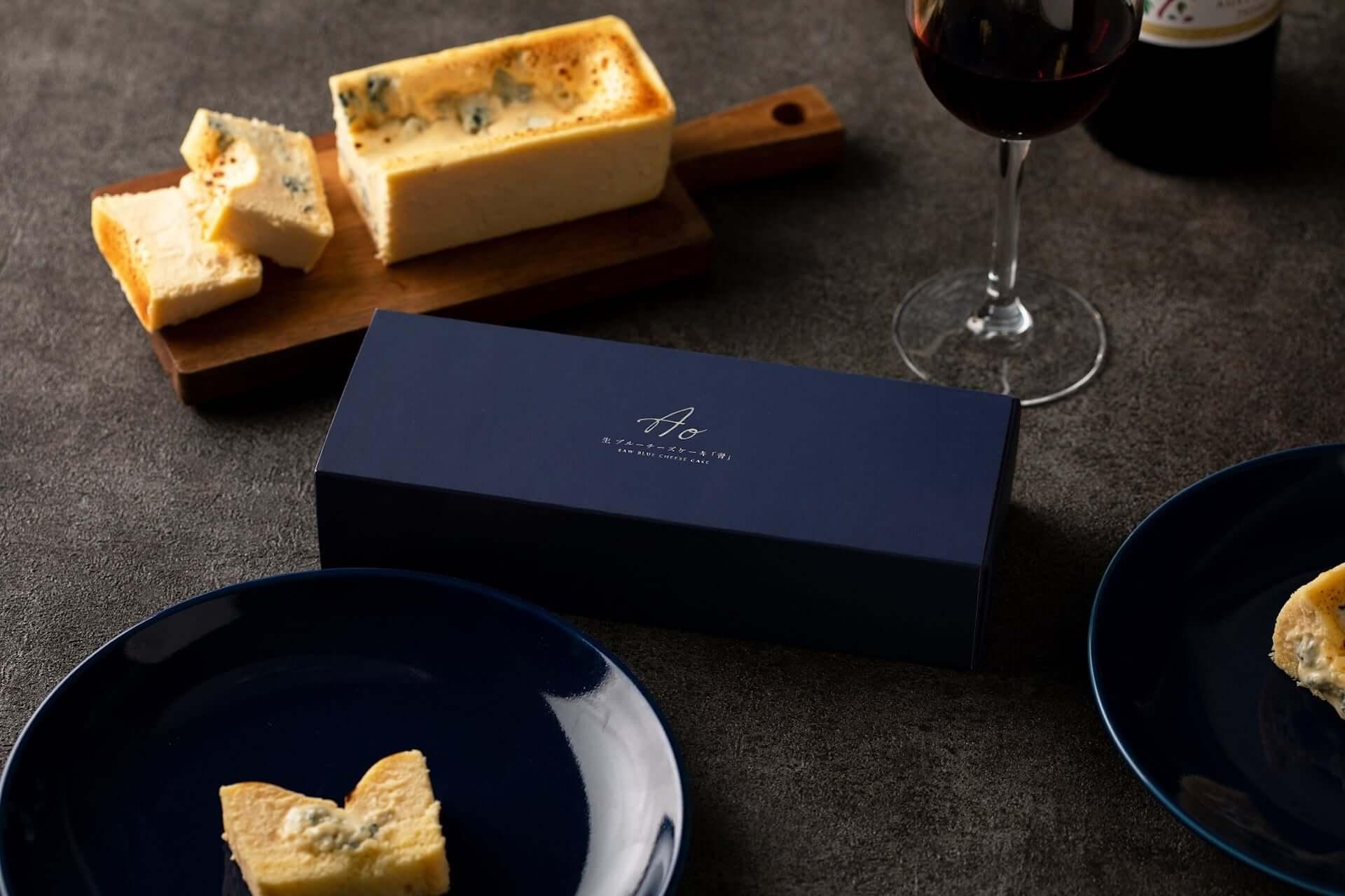 熟成ゴルゴンゾーラを使用した生ブルーチーズケーキ専門店「青」がルミネ立川に期間限定オープン!ホワイトデー企画も実施 gourmet210305_cheesecake-ao_3-1920x1280
