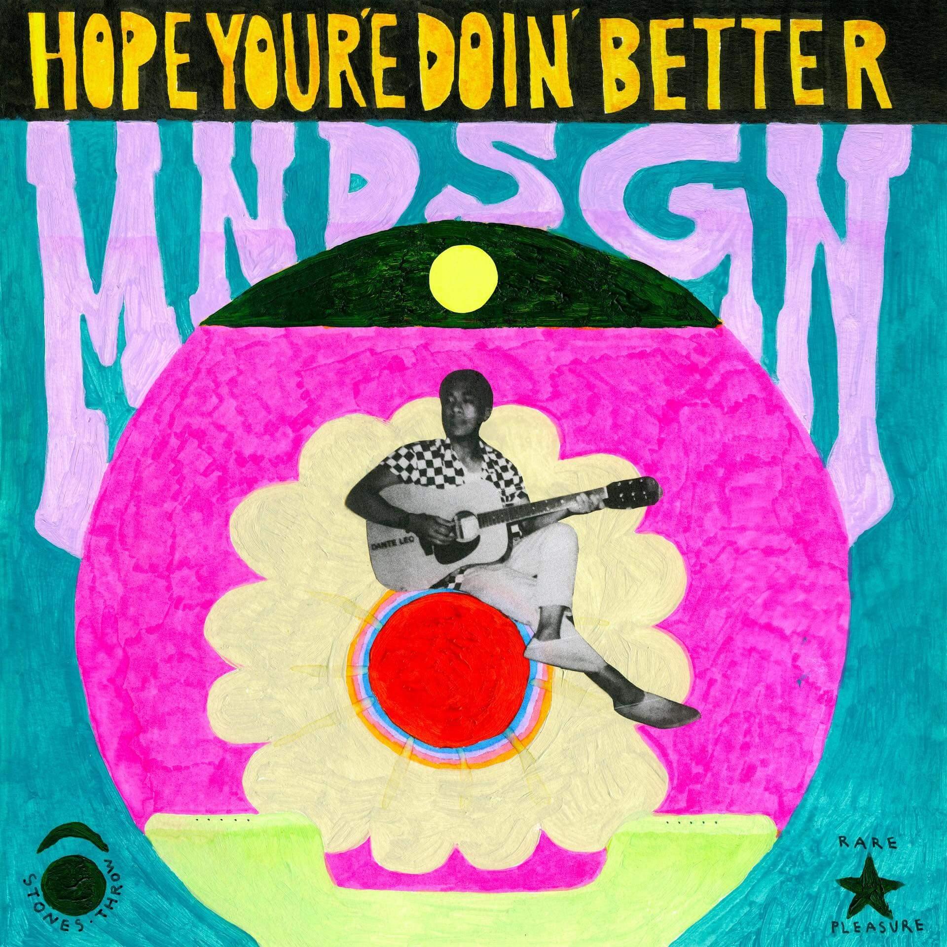 "Mndsgnが新曲""Hope You're Doin' Better""をリリース──KieferやSwarvyら、LAの新世代ドリームチーム参加の最新作は6月発売 music210305-mndsdn-1"