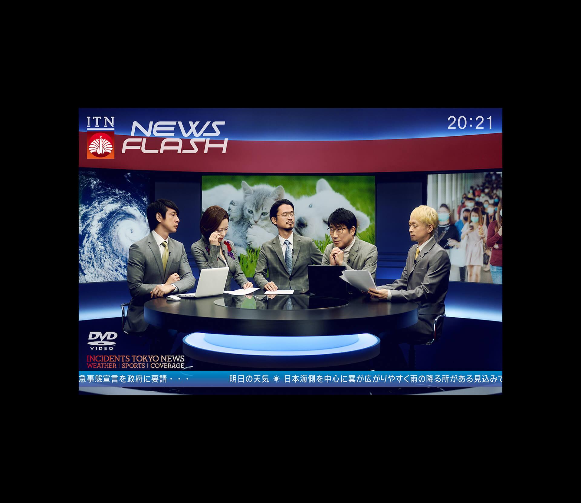 東京事変の実演映像作品『2O2O.7.24閏vision特番ニュースフラッシュ』からライブクリップ5タイトルが解禁! music210305_tokyoincident_1