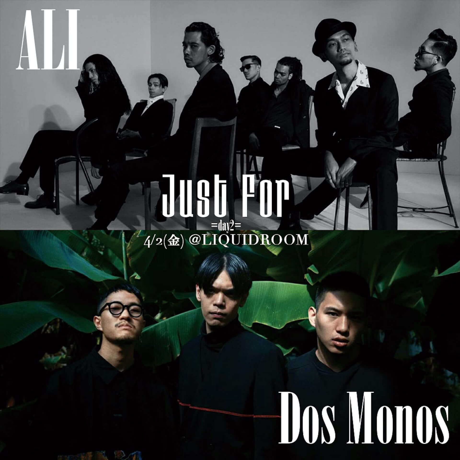 ALI、Dos Monos、vividboooy、B-Lovedが出演!人気イベント<Just For>が恵比寿LIQUIDROOMにて開催決定 music210305_justfor_3-1920x1920