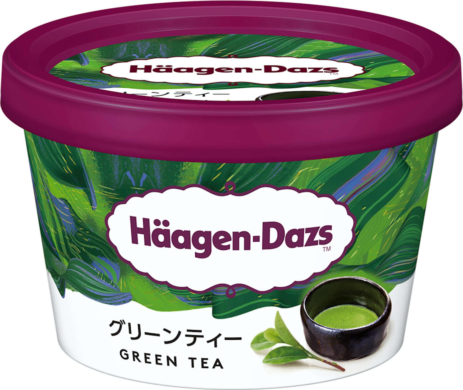 ハーゲンダッツから抹茶づくしのバー『抹茶クロッカン』が期間限定で新発売!ミニカップ『グリーンティー』を使用したアレンジレシピも gourmet210308_haagen-dazs_10-1920x1619