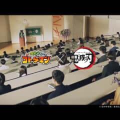 コトダマン×鬼滅の刃