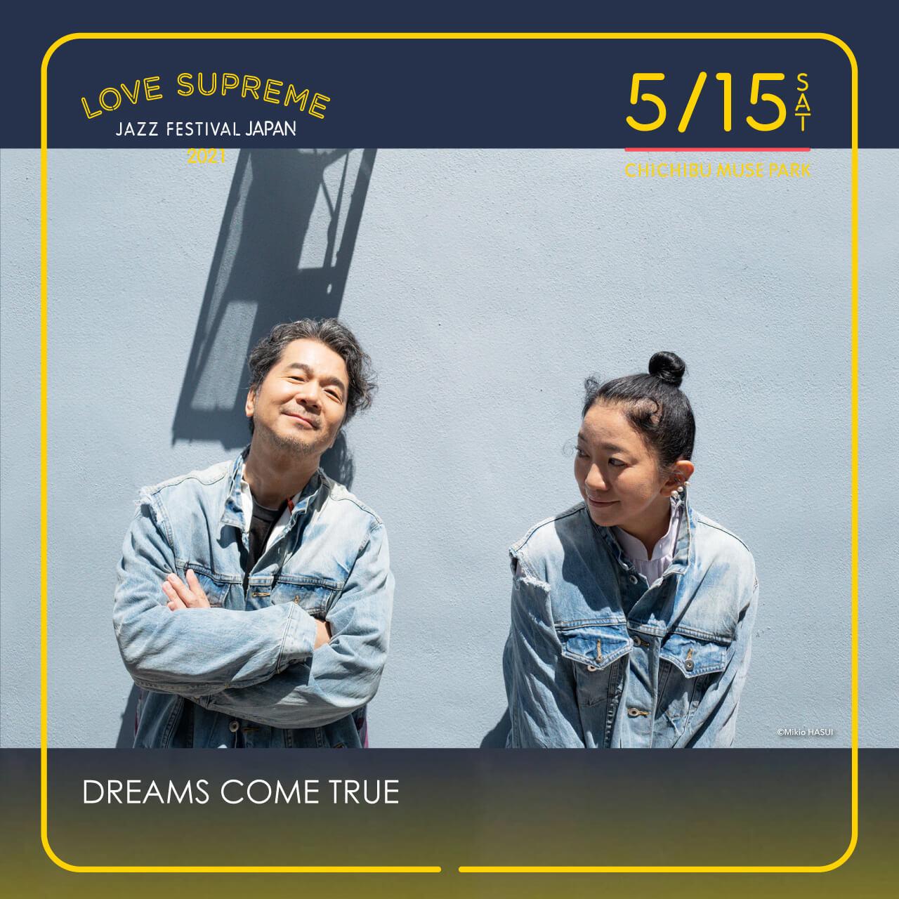 ジャズの祭典<LOVE SUPREME JAZZ FESTIVAL>が日本初開催決定!DREAMS COME TRUE、Ovall、WONKら第1弾アーティスト発表 music210308_lovesupreme_8