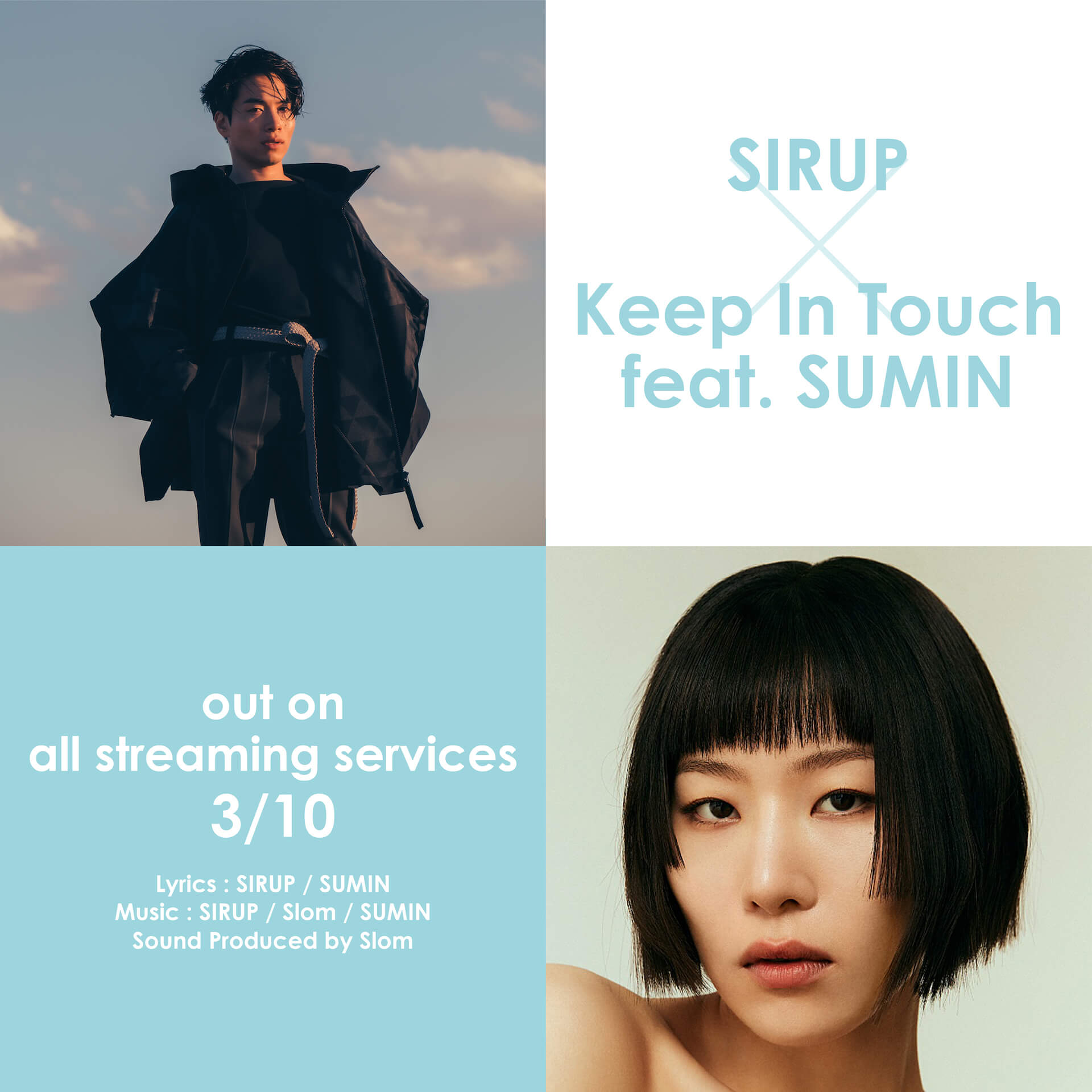 """SIRUPのニューアルバム『cure』よりSUMINとのコラボ曲""""Keep In Touch""""が先行配信決定! music210308_sirup_2"""
