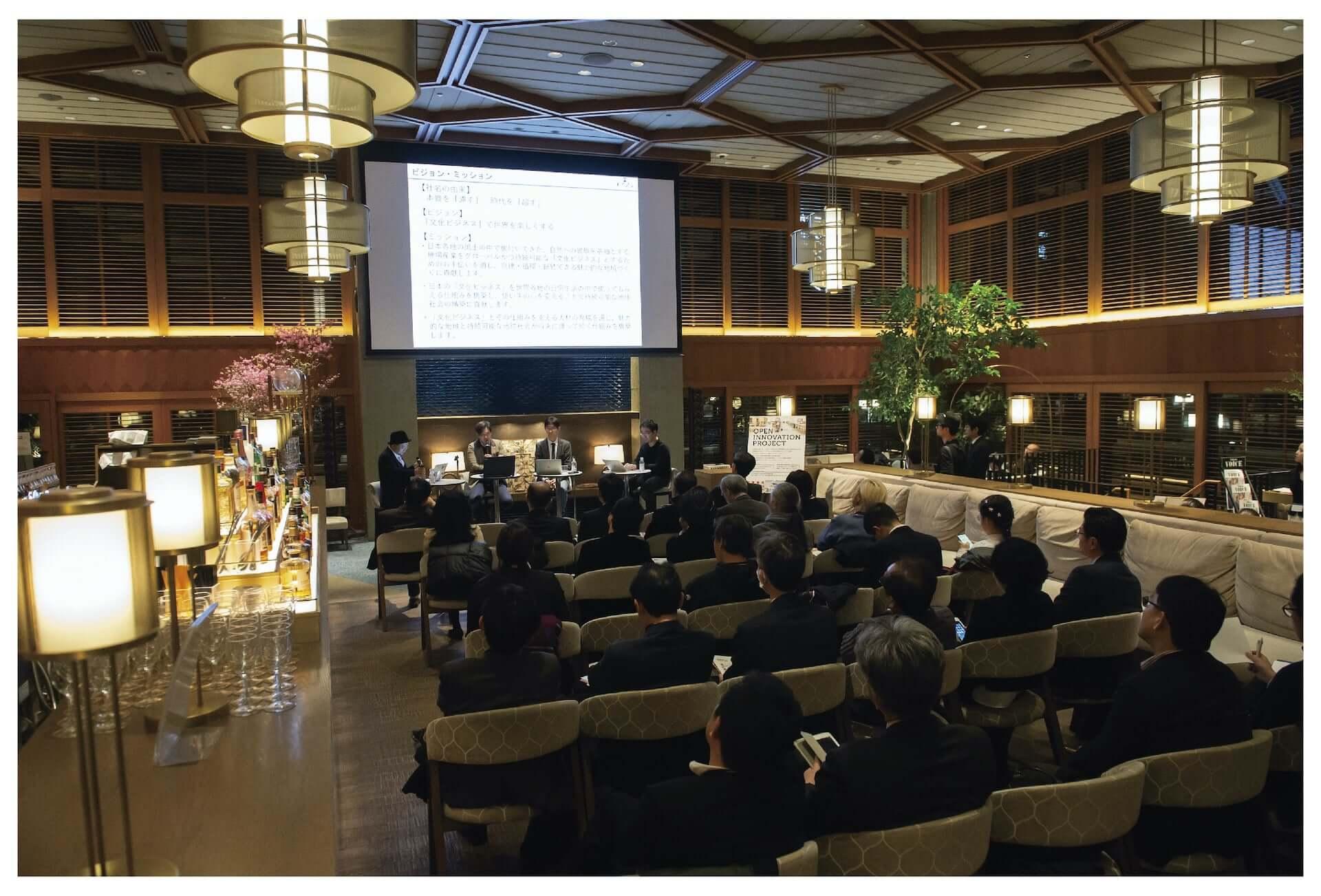 <KYOTO STEAM -世界文化交流祭- 2022 prologue>が開催決定!<MUTEK.JP>とのコラボプロジェクト「NAQUYO」やワークショップなど実施 art210309_kyoto-steam_6-1920x1302