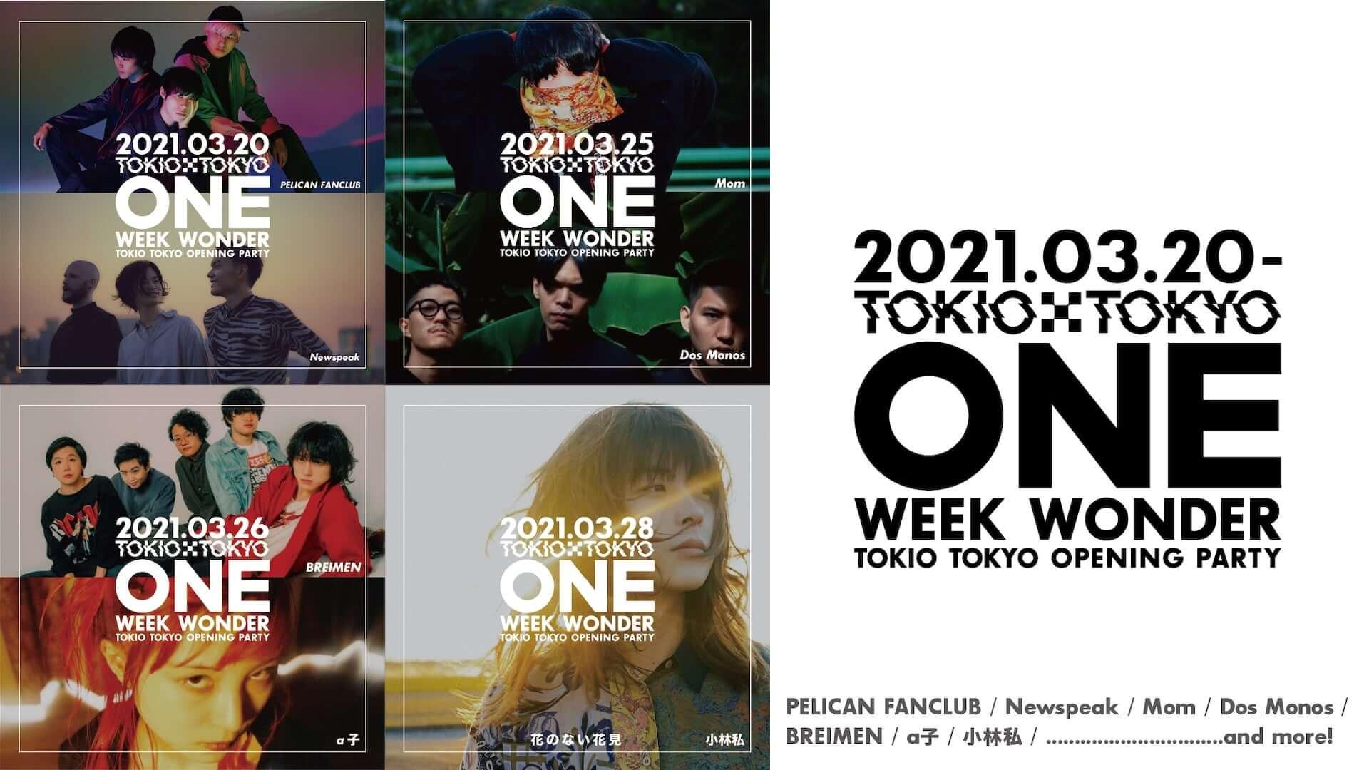 オーダーメイド型ライブハウス「TOKIO TOKYO」が渋谷に誕生!Dos Monos、Mom、Newspeak、BREIMENら出演のオープニングパーティーも実施 music210309_tokio-tokyo_14-1920x1080