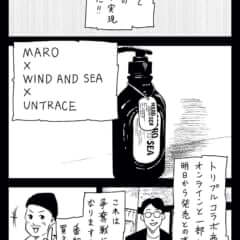 MARO × WIND AND SEA × UNTRACE