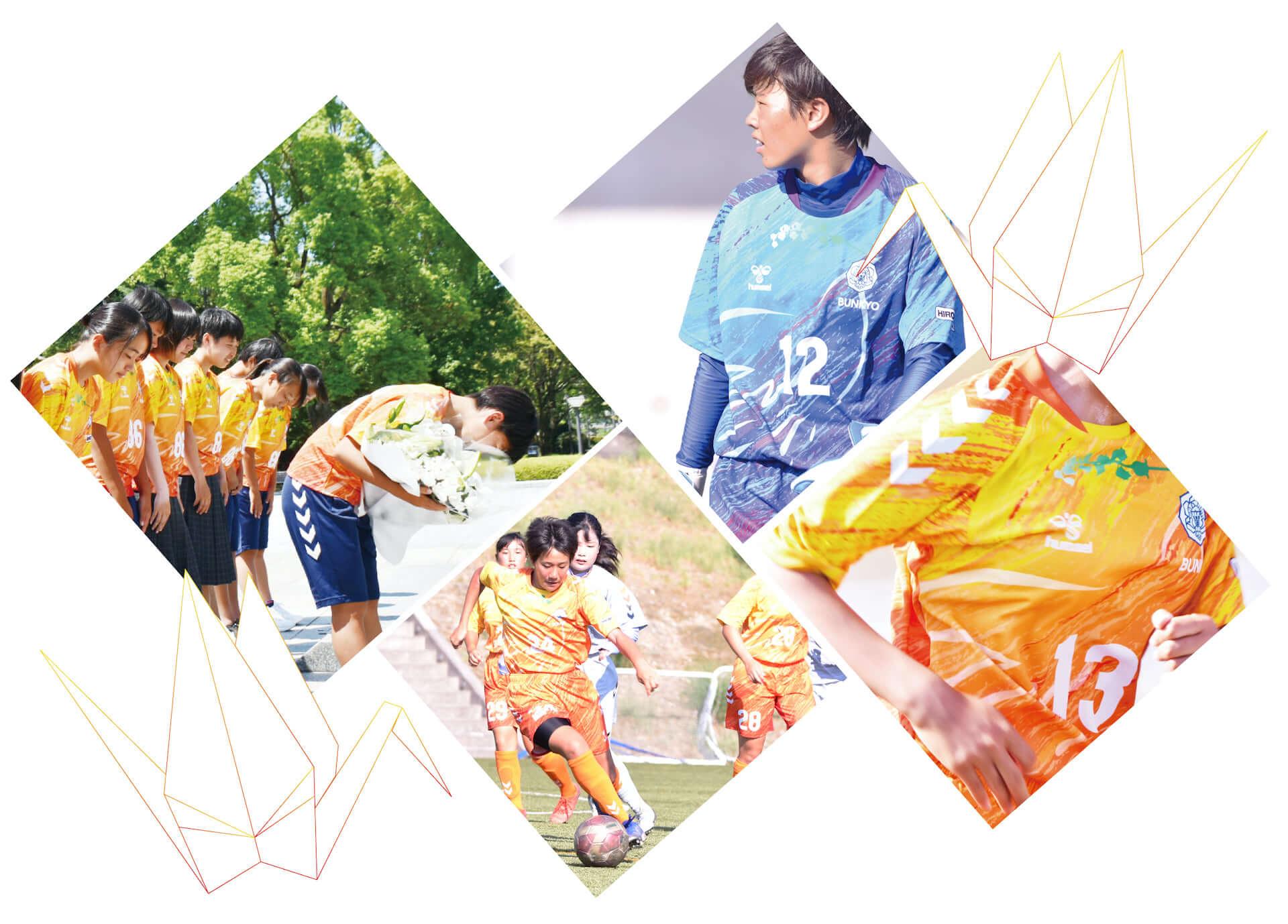 ヒュンメルにて広島文教高校の『ピースユニフォーム』が発売!収益は今夏開催のピースマッチに活用 lf210310_hummel-hbunkyo_3-1920x1378