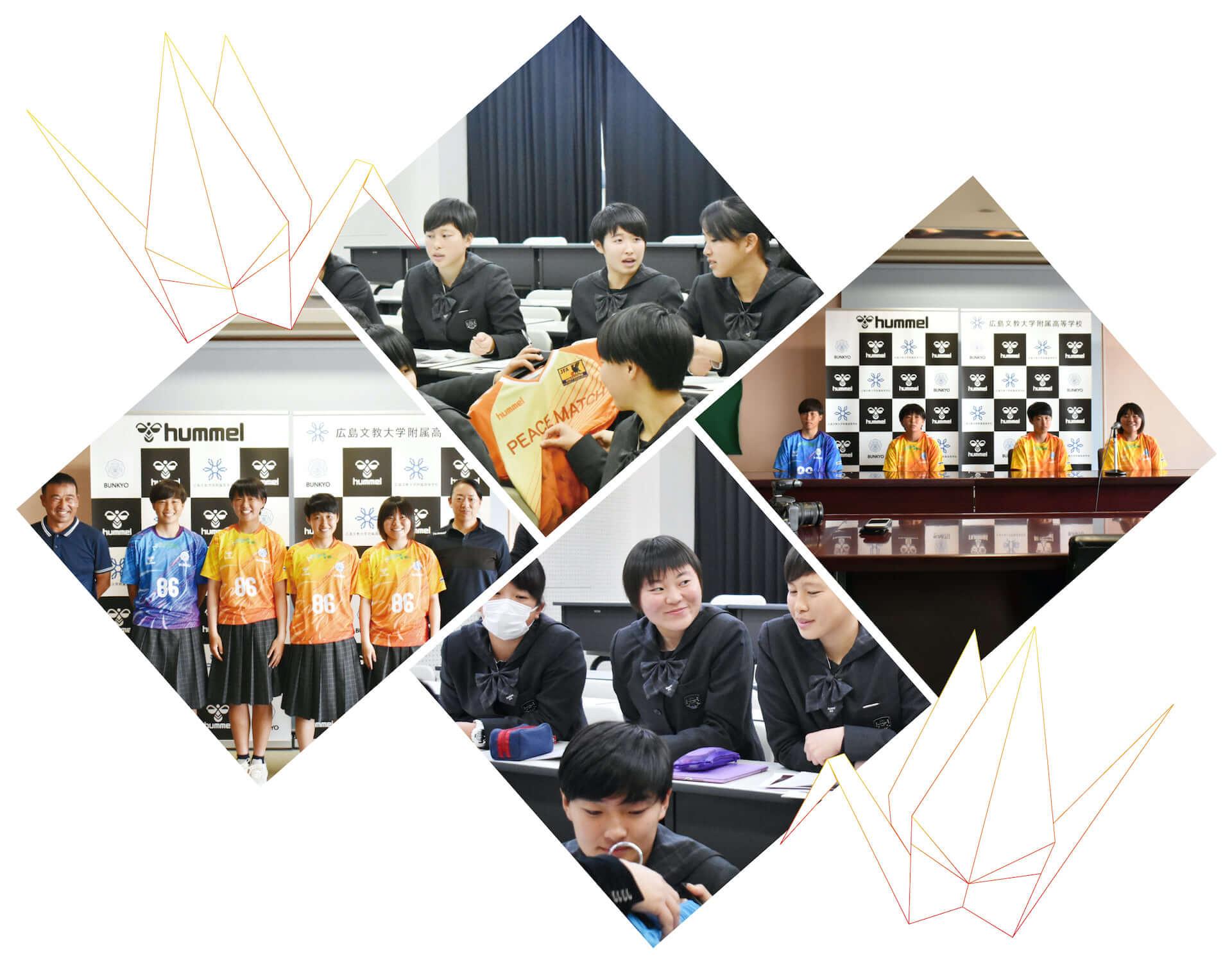 ヒュンメルにて広島文教高校の『ピースユニフォーム』が発売!収益は今夏開催のピースマッチに活用 lf210310_hummel-hbunkyo_4-1920x1490