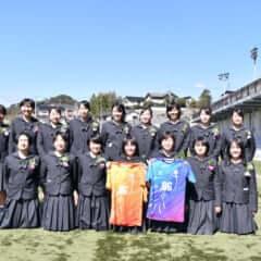 広島文教高校ピースユニフォーム