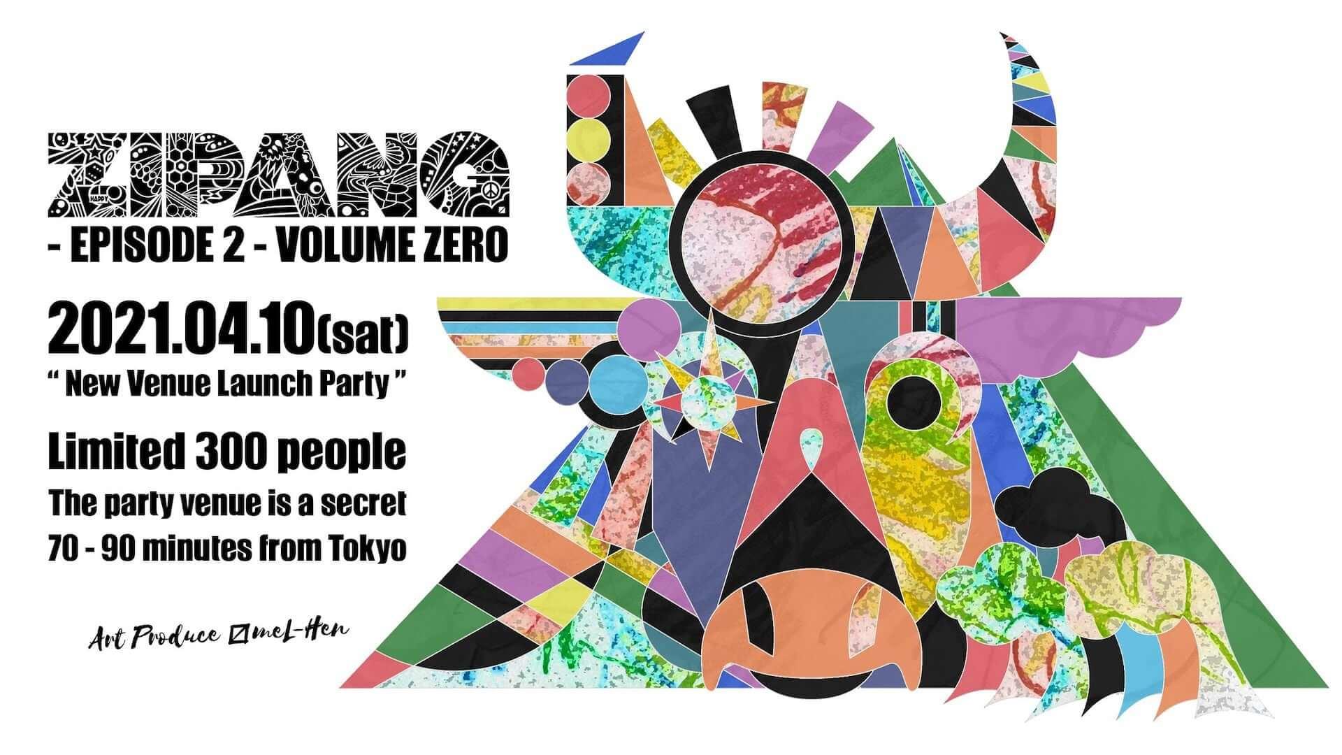 野外フェス<ZIPANG>が復活!DJ Nobu、Takaaki Itoh、Shhhhh、7eら出演のニューベニュー・ローンチパーティーが開催決定 music210311_zipang_3-1920x1080