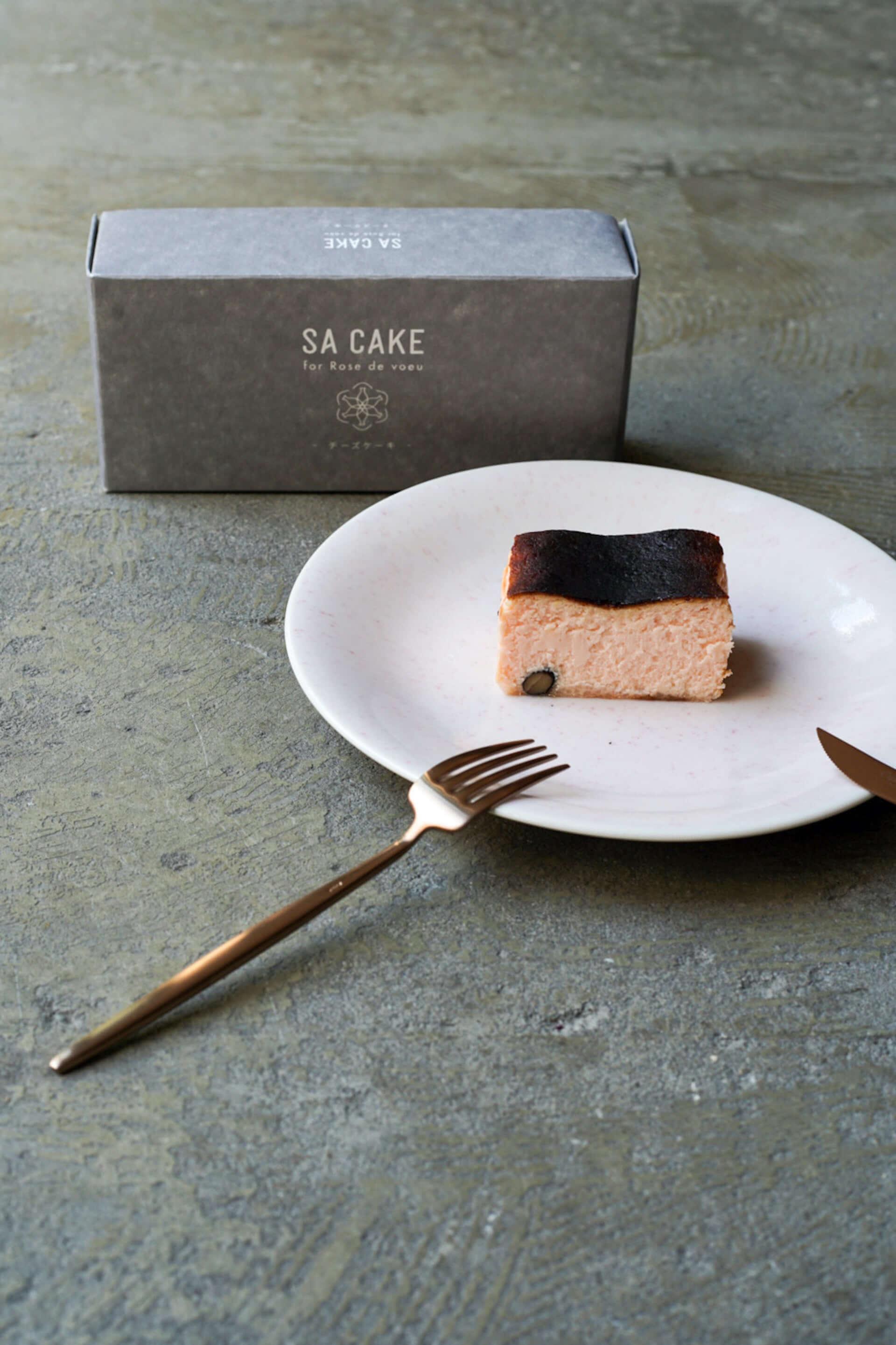 酒粕と黒豆を使用した新感覚のバスクチーズケーキ『SA CAKE for Rose de voeu』が発売決定! gourmet210311_sacake_1-1920x2882