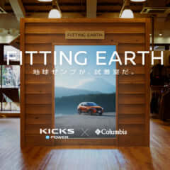 FITTING EARTH