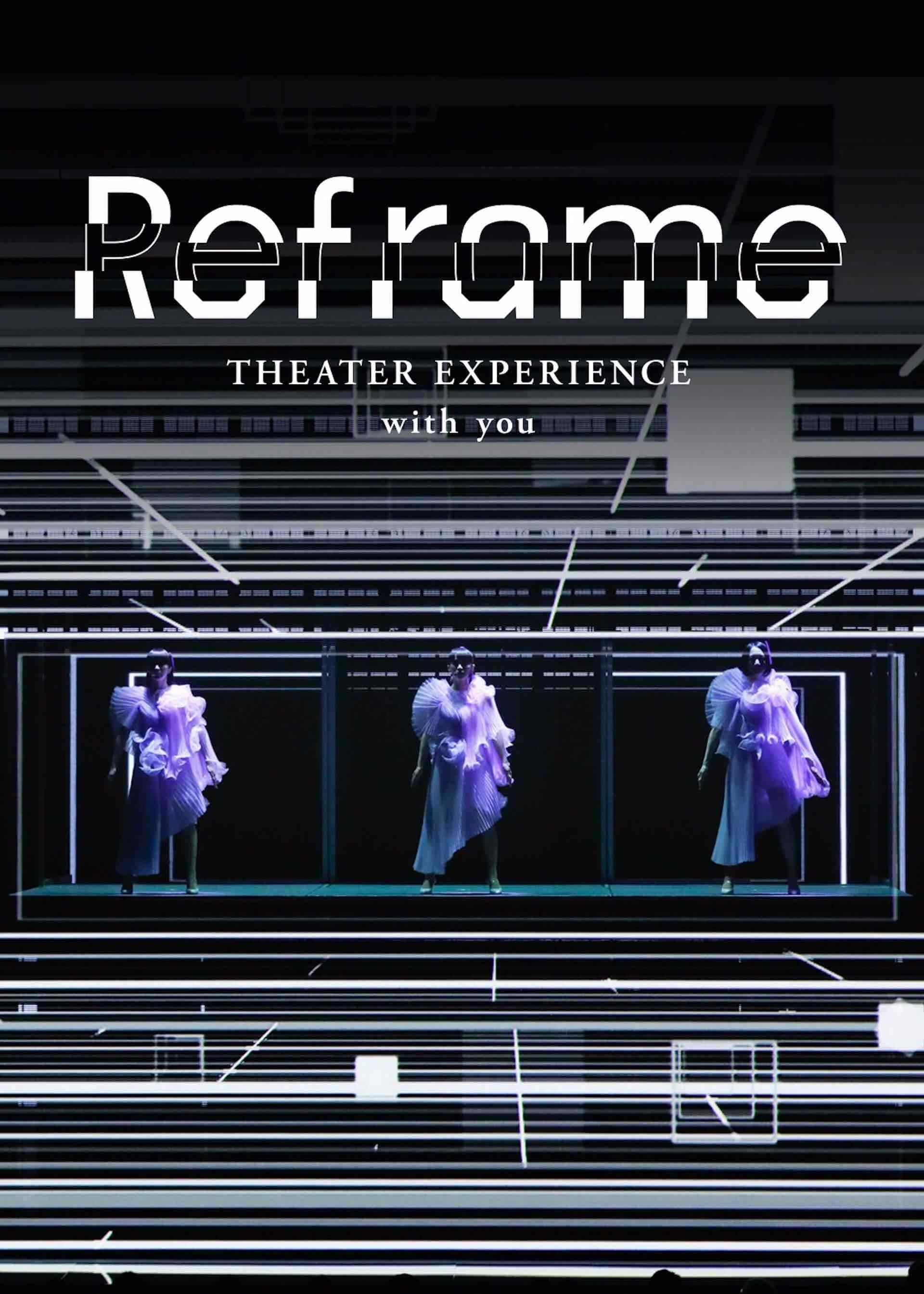 "Perfume<Reframe 2019>の映像化作品がNetflixに登場!パフォーマンス作品<Perfume Imaginary Museum""Time Warp"">も独占配信決定 music210312_perfume_1-1920x2690"