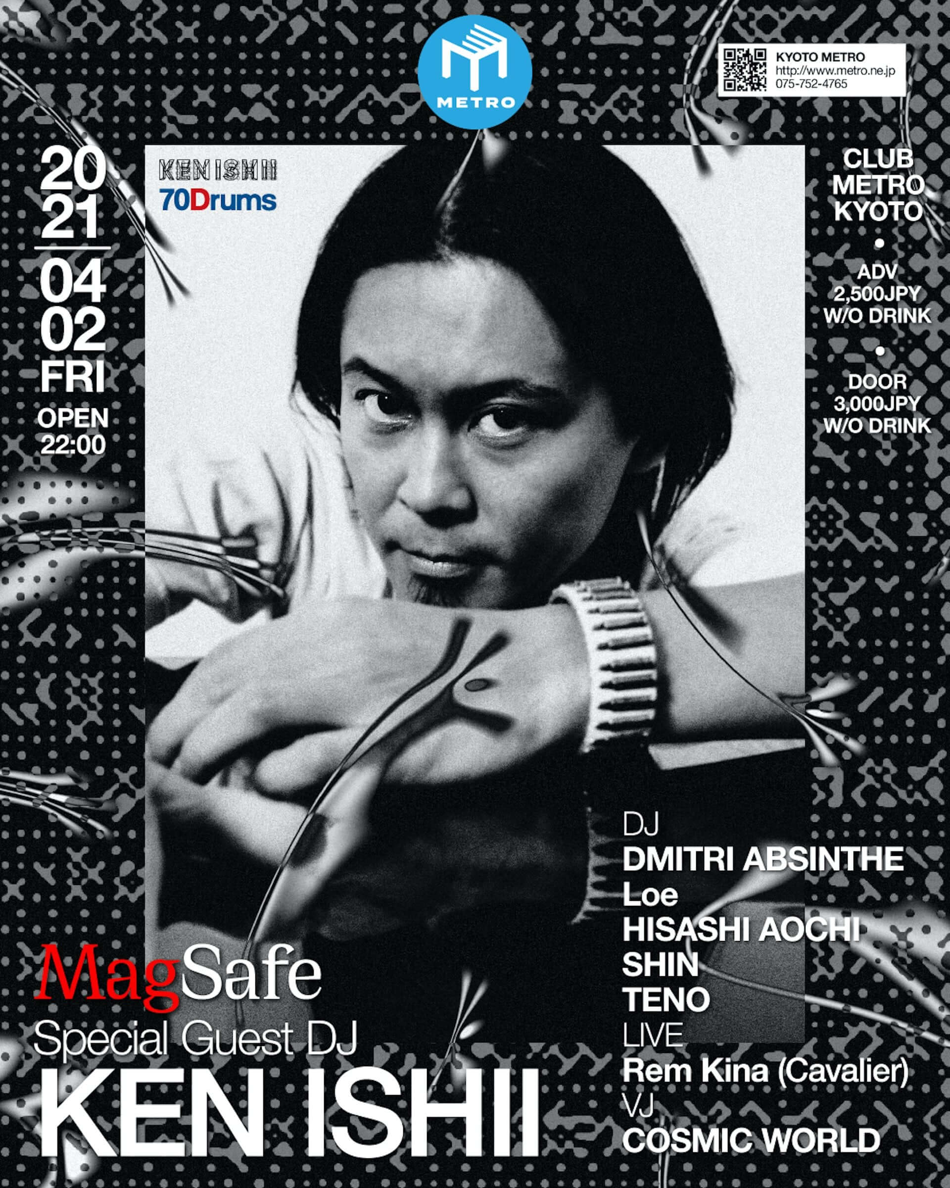 KEN ISHIIを迎えた新パーティー<MagSafe>が京都METROで開催決定!Rem Kina、HISASHI AOCHI、DMITRI ABSINTHEらも出演 music210312_magsafe_2-1920x2400