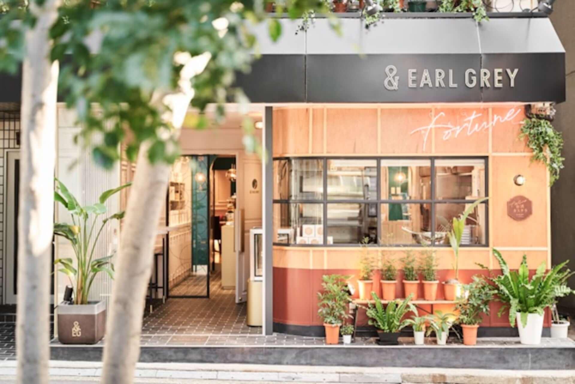 日本初のアールグレイ専門店「&EARL GREY」神戸本店が<第6回神戸セレクション>に出店!人気の台湾カステラを期間限定販売 gourmet210315_and-earlgrey_2-1920x1282