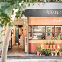 &EARL GREY 神戸本店