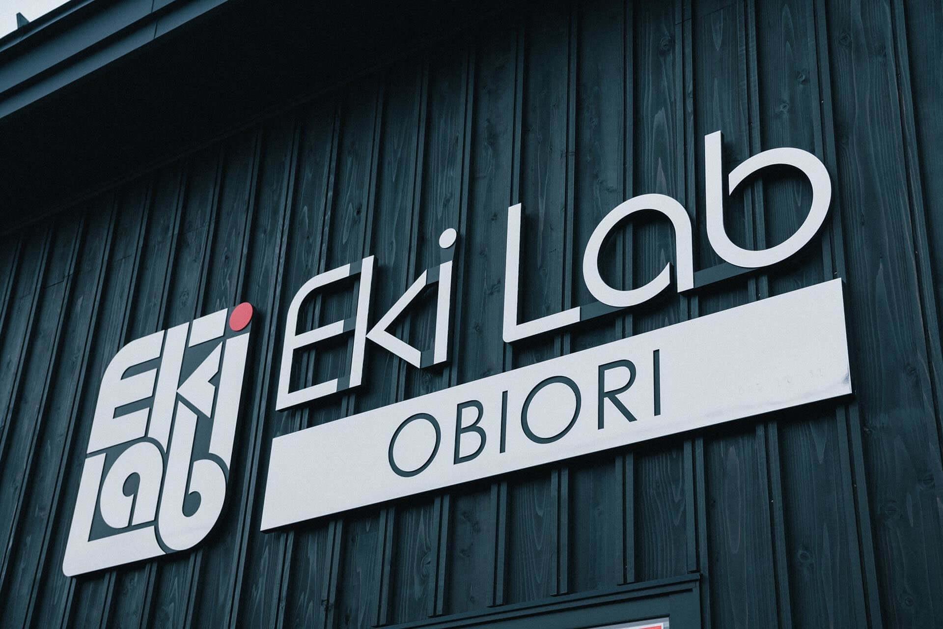燕三条の無人駅から発信された「EkiLabものづくりAWARD」、受賞作品発表! tech210315_ekilab-award-01_9-1920x1280