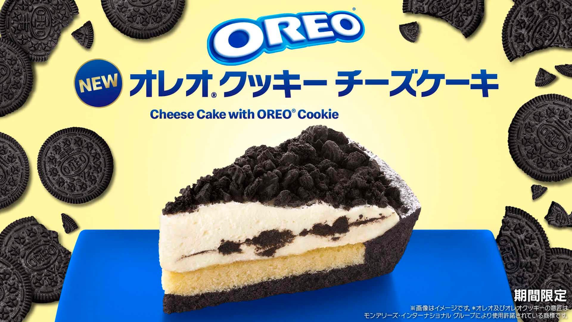 マクドナルドからオレオとのコラボチーズケーキ「オレオ クッキー チーズケーキ」が期間限定発売決定!500円のケーキセットも gourmet210317_mcdonald_oreo_1