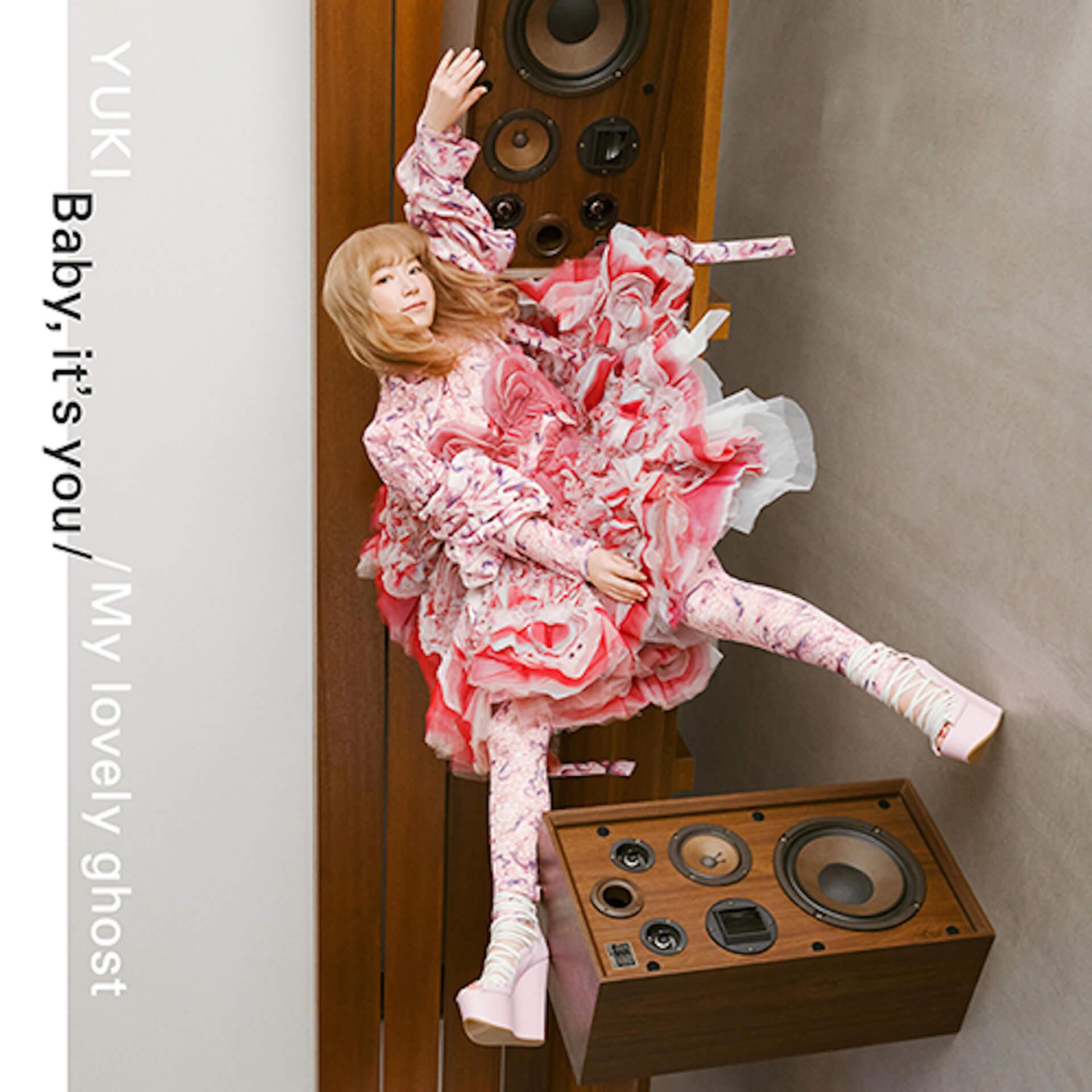 "YUKIのニューシングル『Baby, it's you / My lovely ghost』の""Baby, it's you""ティザー映像が解禁!観覧車に乗るYUKIに注目 music210317_yuki_mv_3"