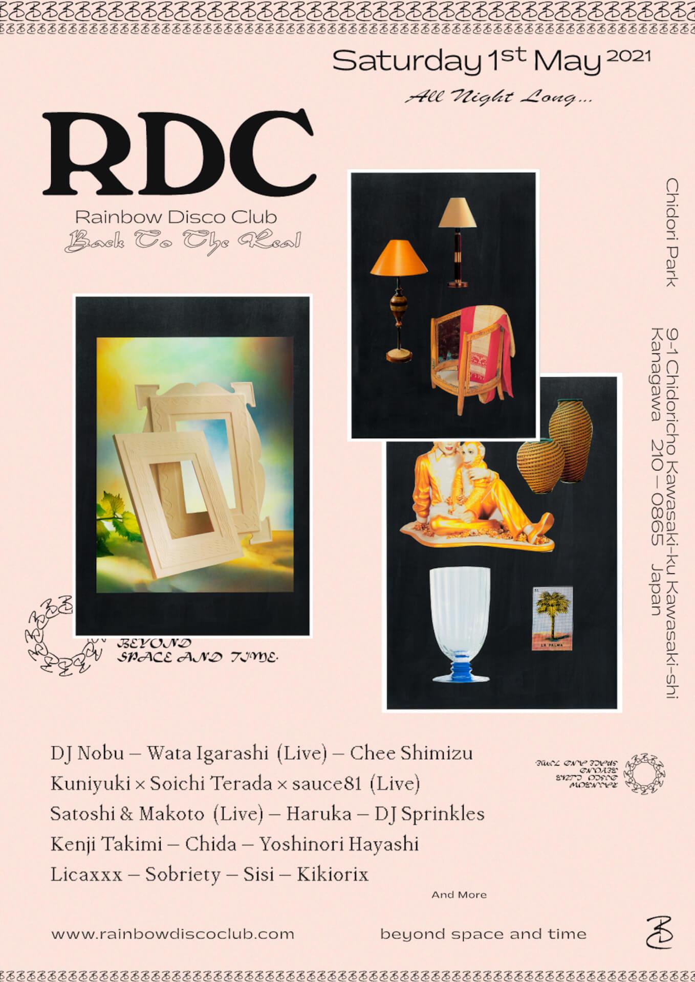 <RAINBOW DISCO CLUB>が初の野外オールナイト&7年ぶり都市型パーティーに!DJ Nobu、Wata Igarashi、Licaxxx、Sauce81ら第1弾ラインナップ発表 music210318_rdc2021_1