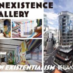 新しい実存 - New Existentialism