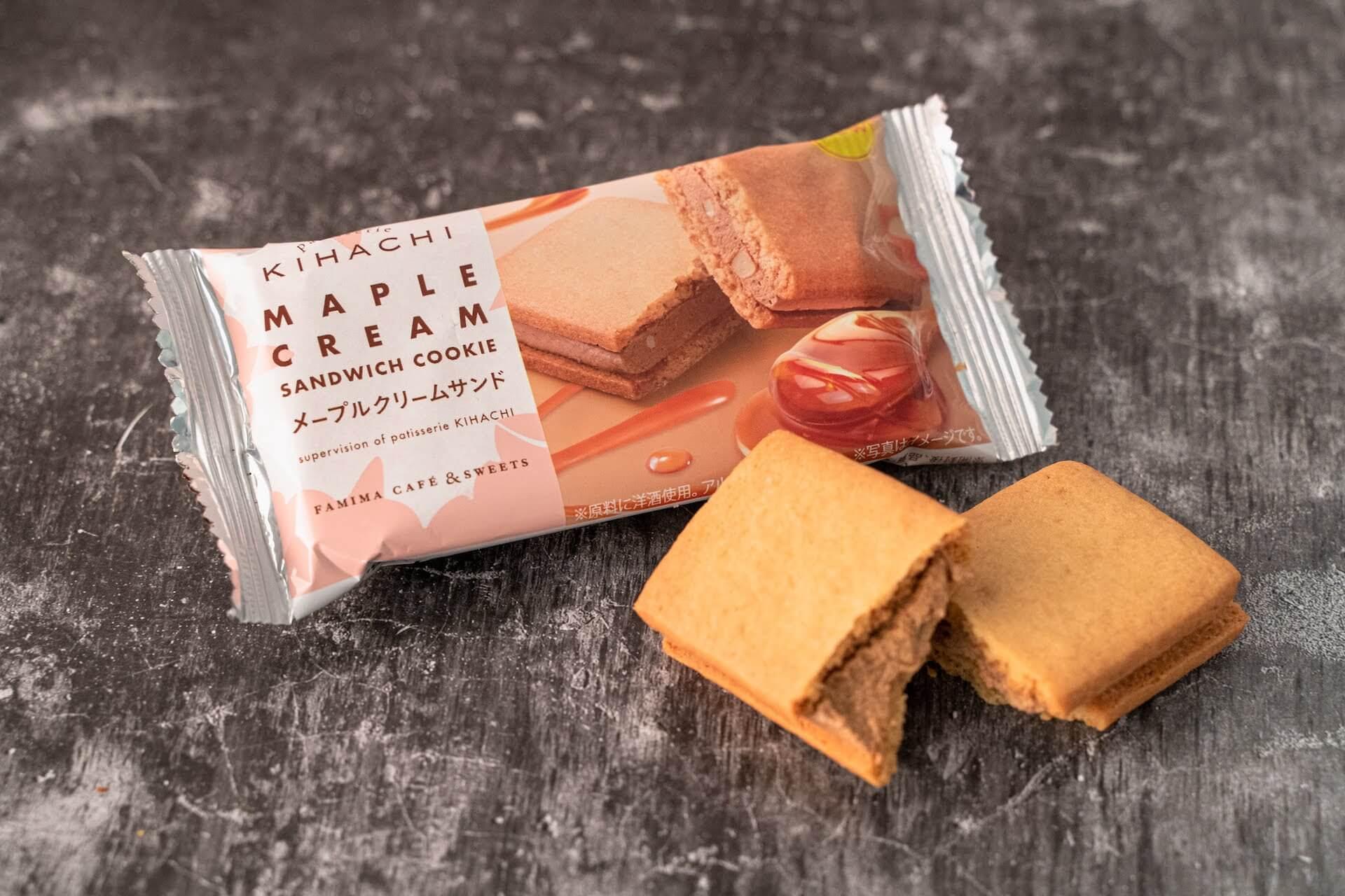 ファミリーマートにてpatisserie KIHACHI監修の焼き菓子5種類が新登場!メープルたっぷりの「メープルバウムクーヘン」など5種類 gourmet210319_familymart_bake_1