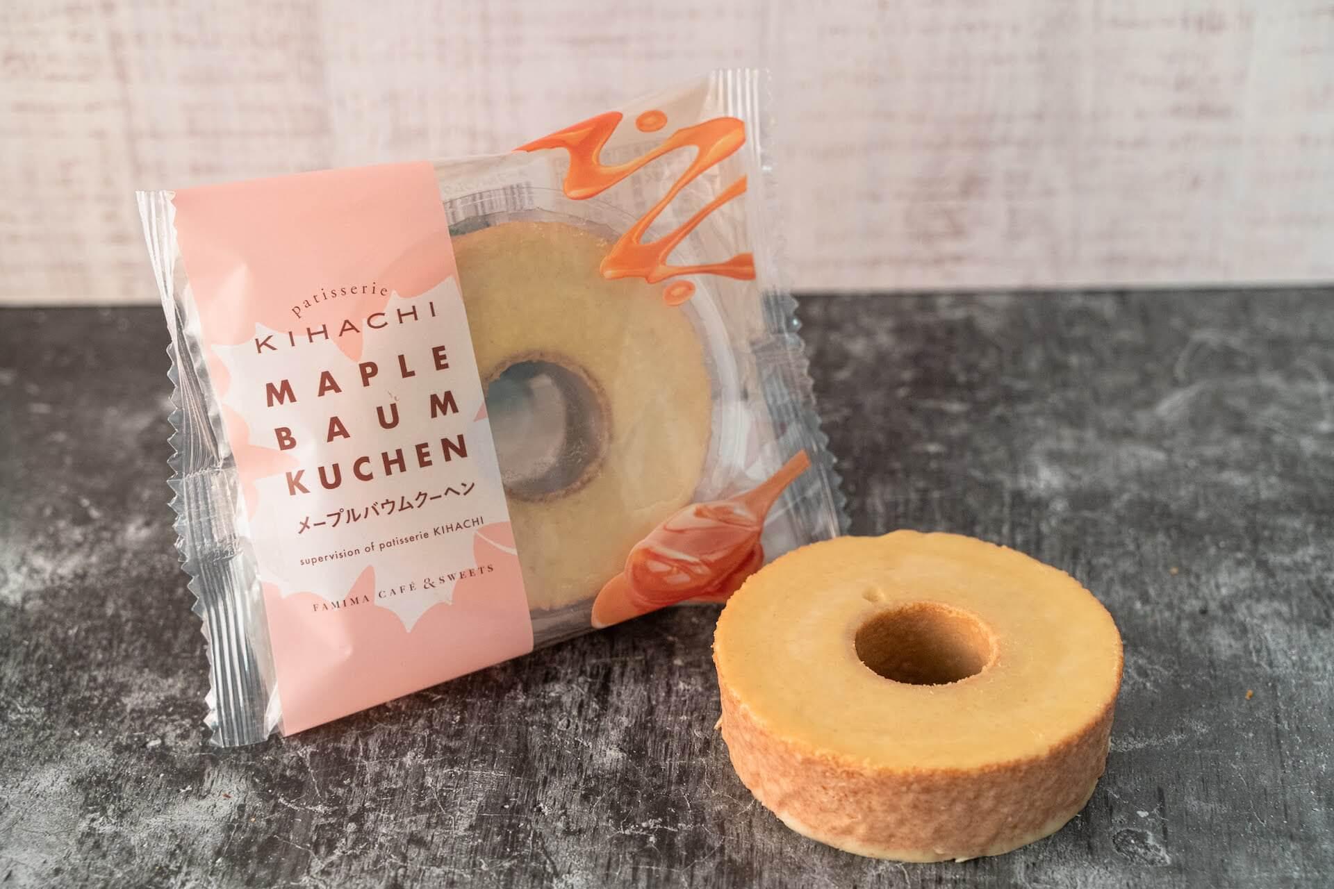 ファミリーマートにてpatisserie KIHACHI監修の焼き菓子5種類が新登場!メープルたっぷりの「メープルバウムクーヘン」など5種類 gourmet210319_familymart_bake_2
