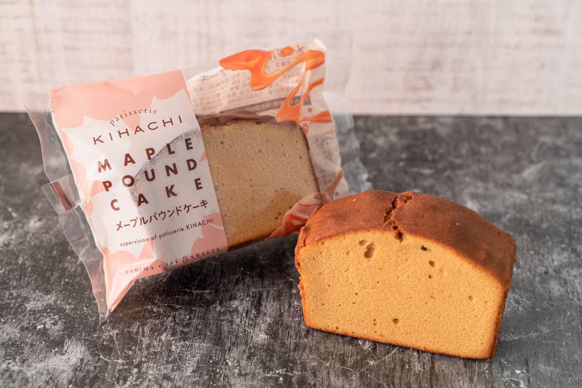 ファミリーマートにてpatisserie KIHACHI監修の焼き菓子5種類が新登場!メープルたっぷりの「メープルバウムクーヘン」など5種類 gourmet210319_familymart_bake_3